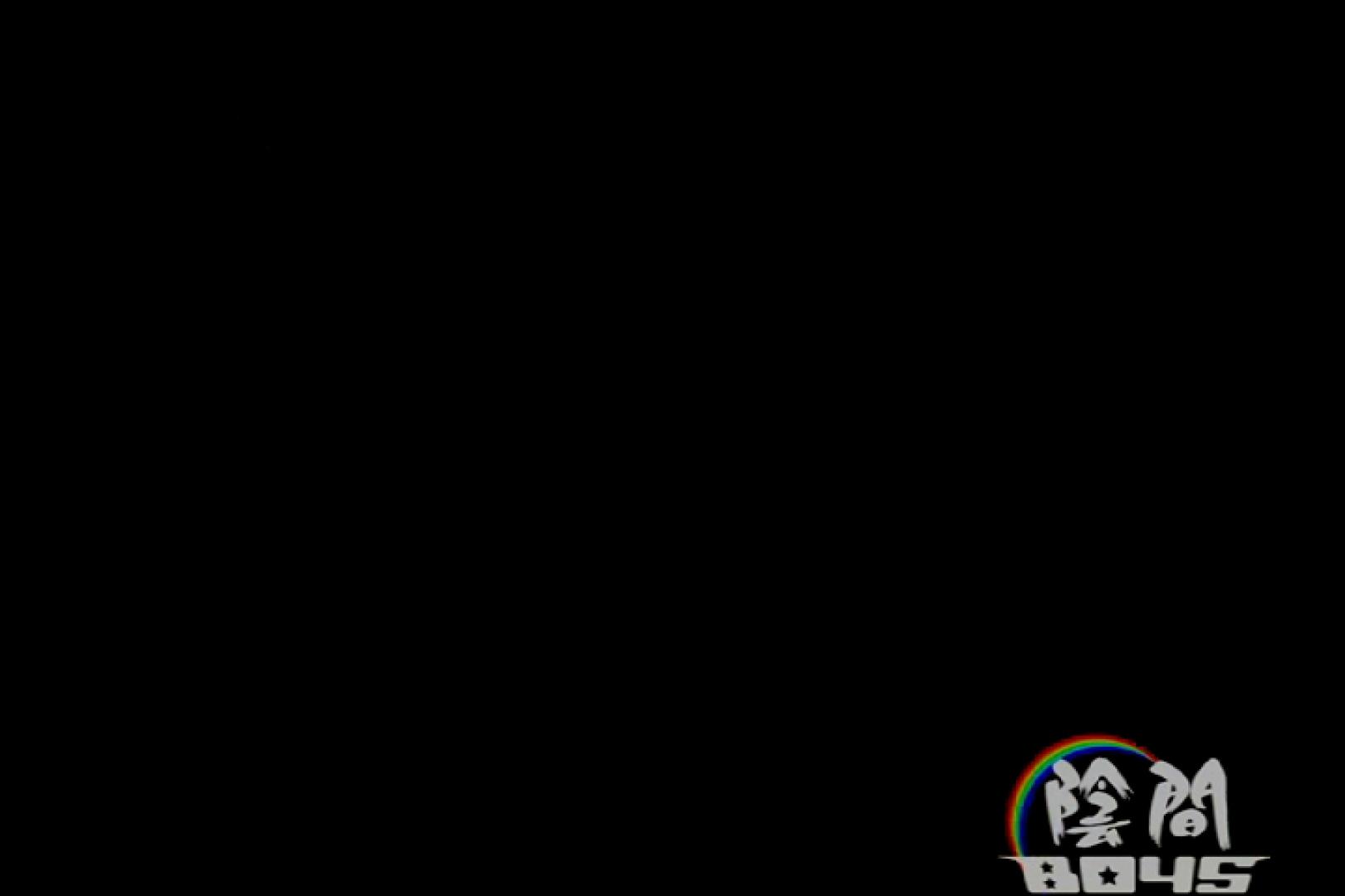 陰間BOYS~power harassment~03 オナニー ゲイエロ動画 55pic 22