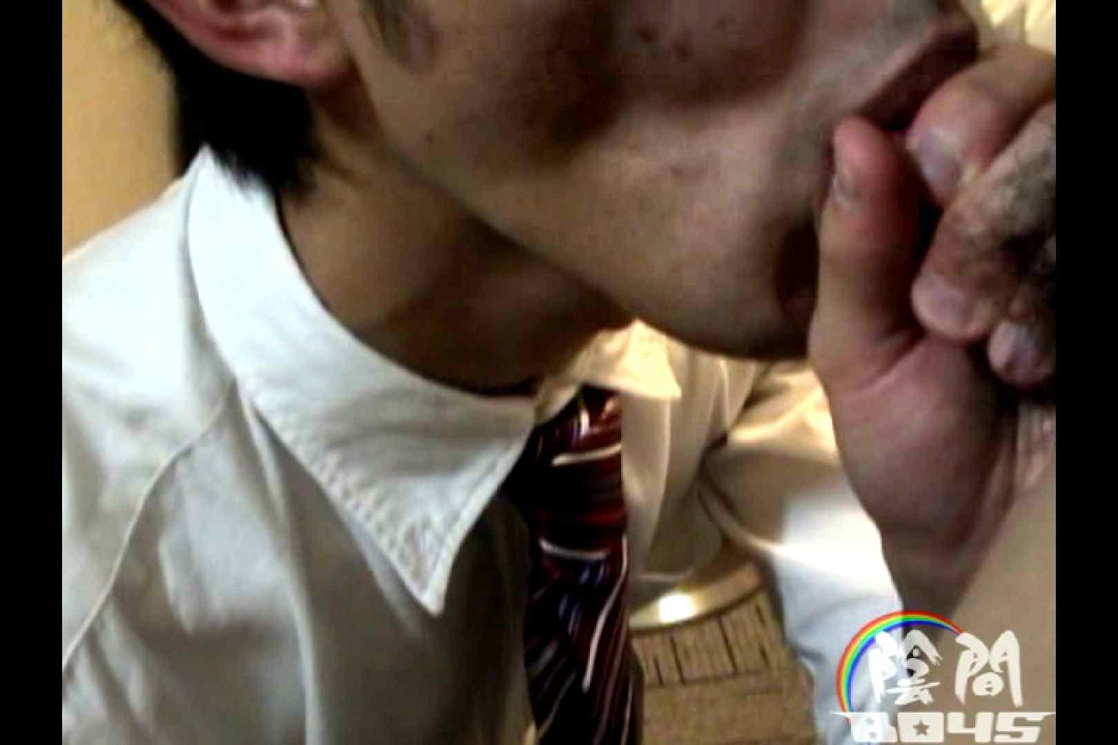 陰間BOYS~power harassment~03 オナニー ゲイエロ動画 55pic 32