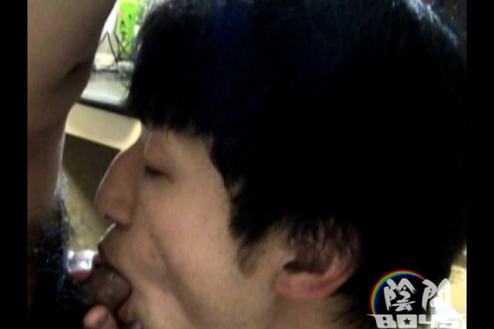 陰間BOYS~power harassment~03 フェラ天国 ゲイ無修正画像 55pic 34