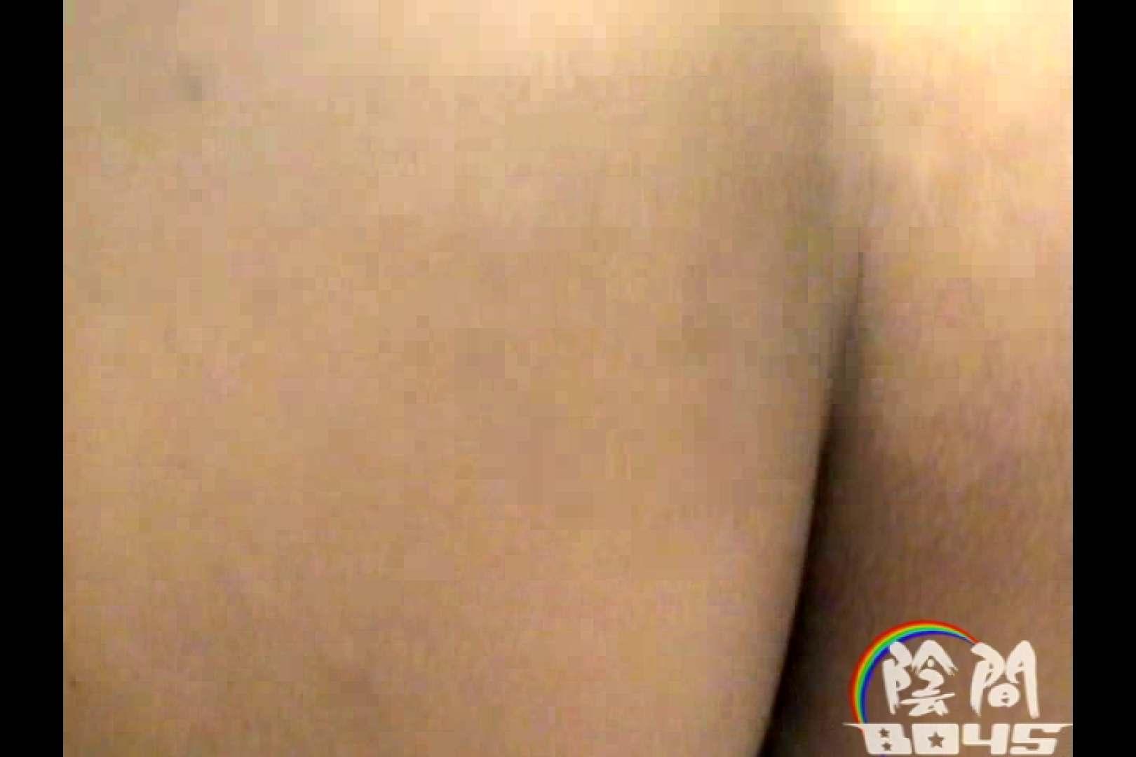 陰間BOYS~power harassment~05 ハメ撮り放出 ゲイ無修正動画画像 80pic 59