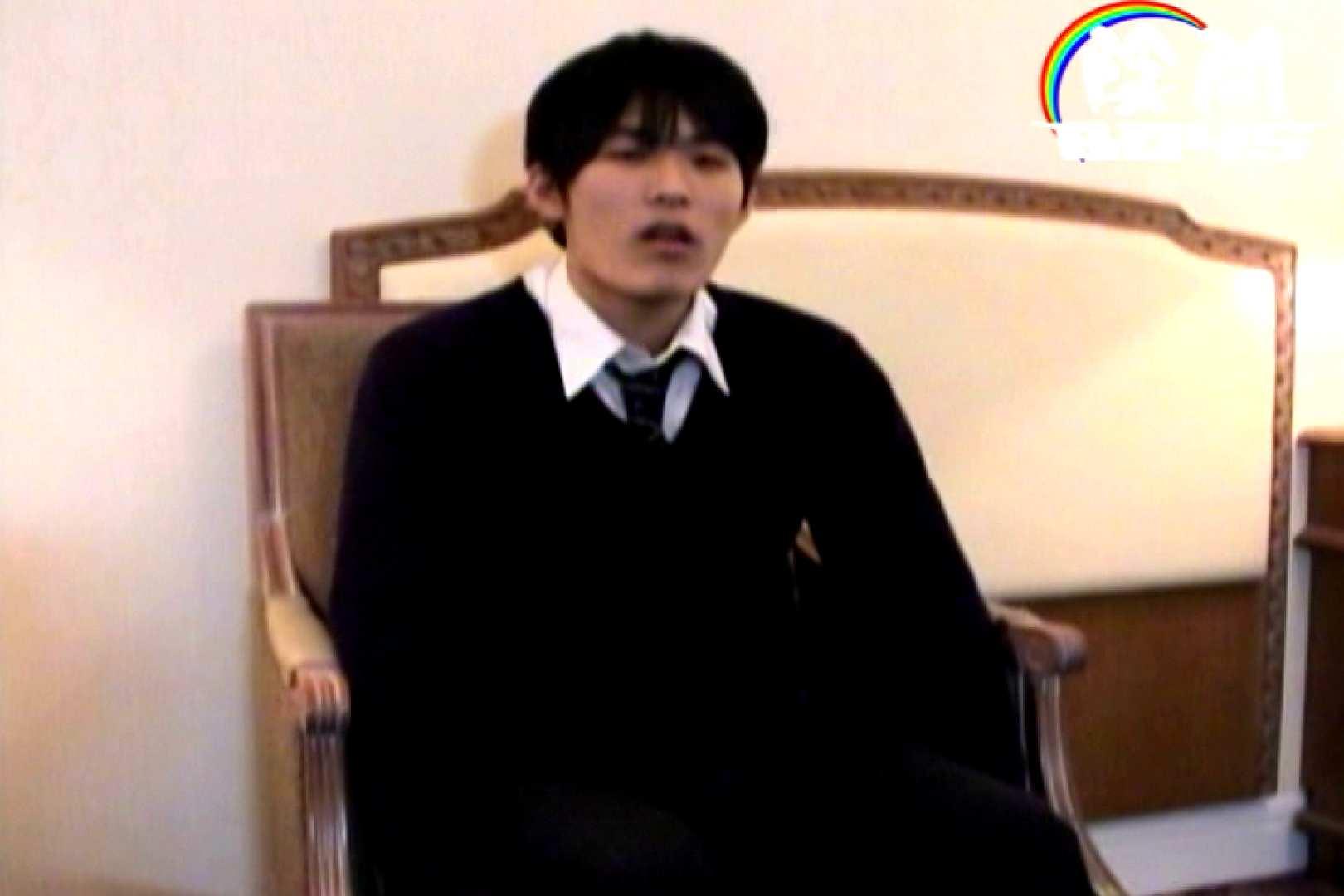 陰間BOYS~かずやの親子日記1~01 ゲイイメージ ゲイエロ動画 51pic 4