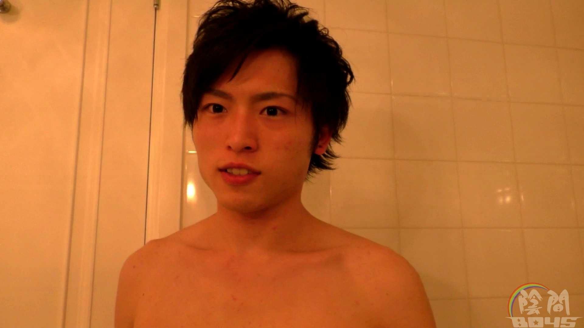 陰間BOYS~AV男優面接2、俺のアナルが…~03 手コキ ゲイ無修正画像 64pic 32