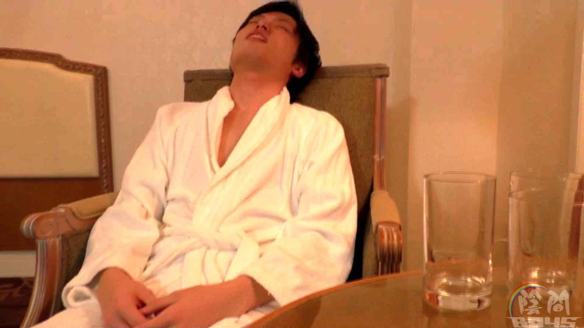 陰間BOYS~AV男優面接2、俺のアナルが…~03 ゲイ悪戯 ゲイ無修正動画画像 64pic 54