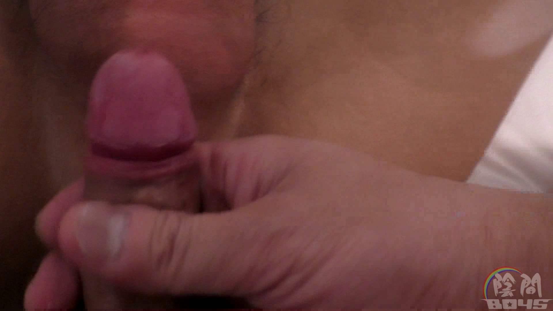 陰間BOYS~「アナルだけは許して…」~04 ゲイイメージ ゲイ無料エロ画像 97pic 56