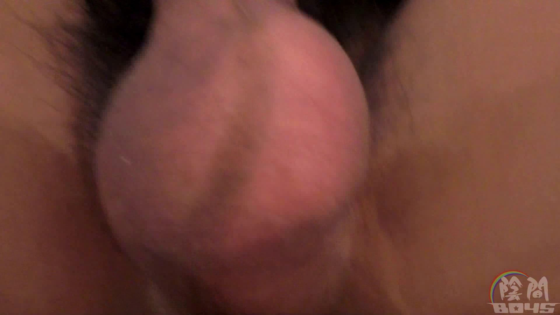 陰間BOYS~「アナルだけは許して…」~04 ゲイ悪戯 ゲイ無修正ビデオ画像 97pic 75