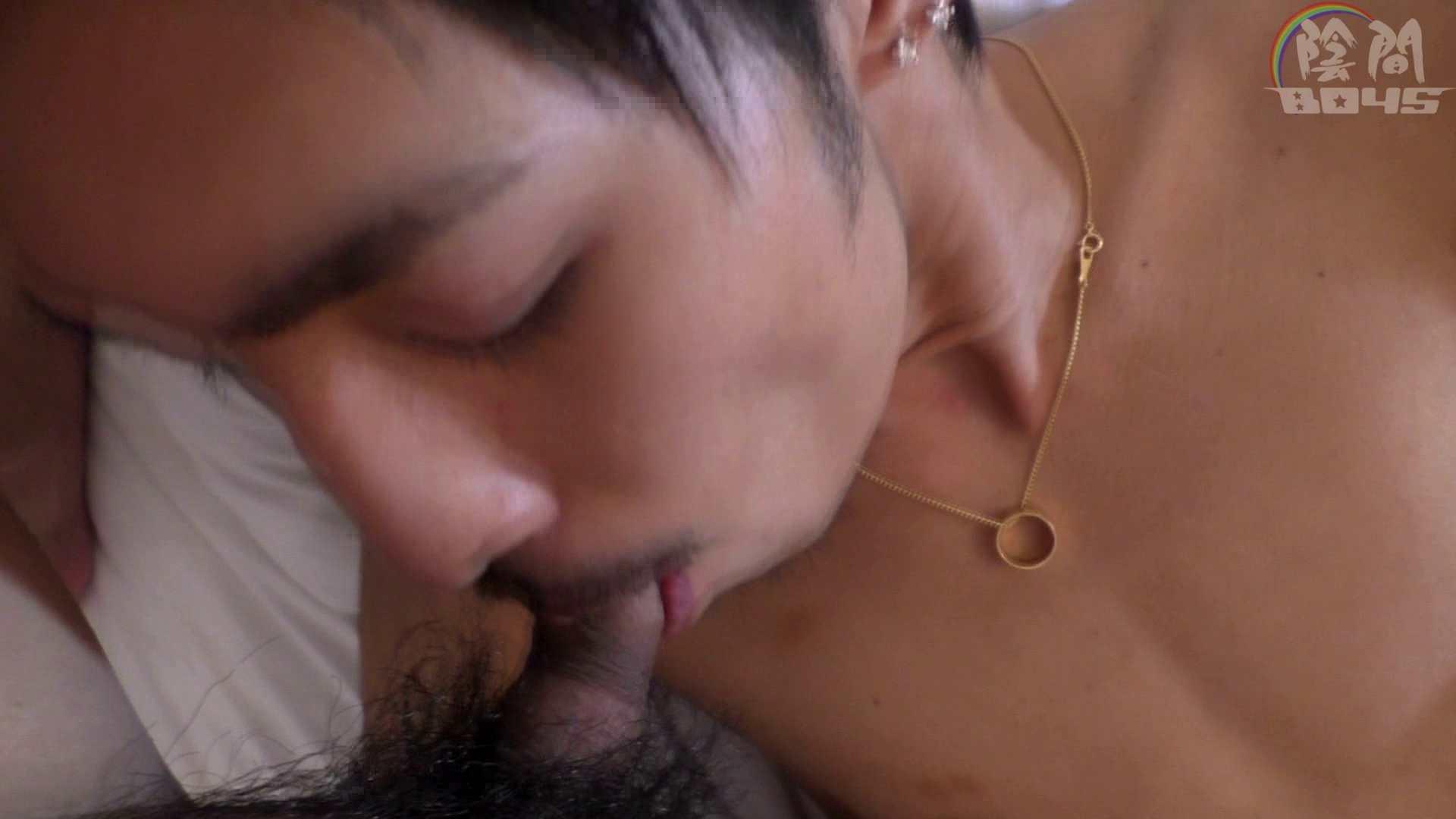 陰間BOYS~「アナルだけは許して…」~05 発射天国   顔射DE行く ゲイ無修正ビデオ画像 46pic 15