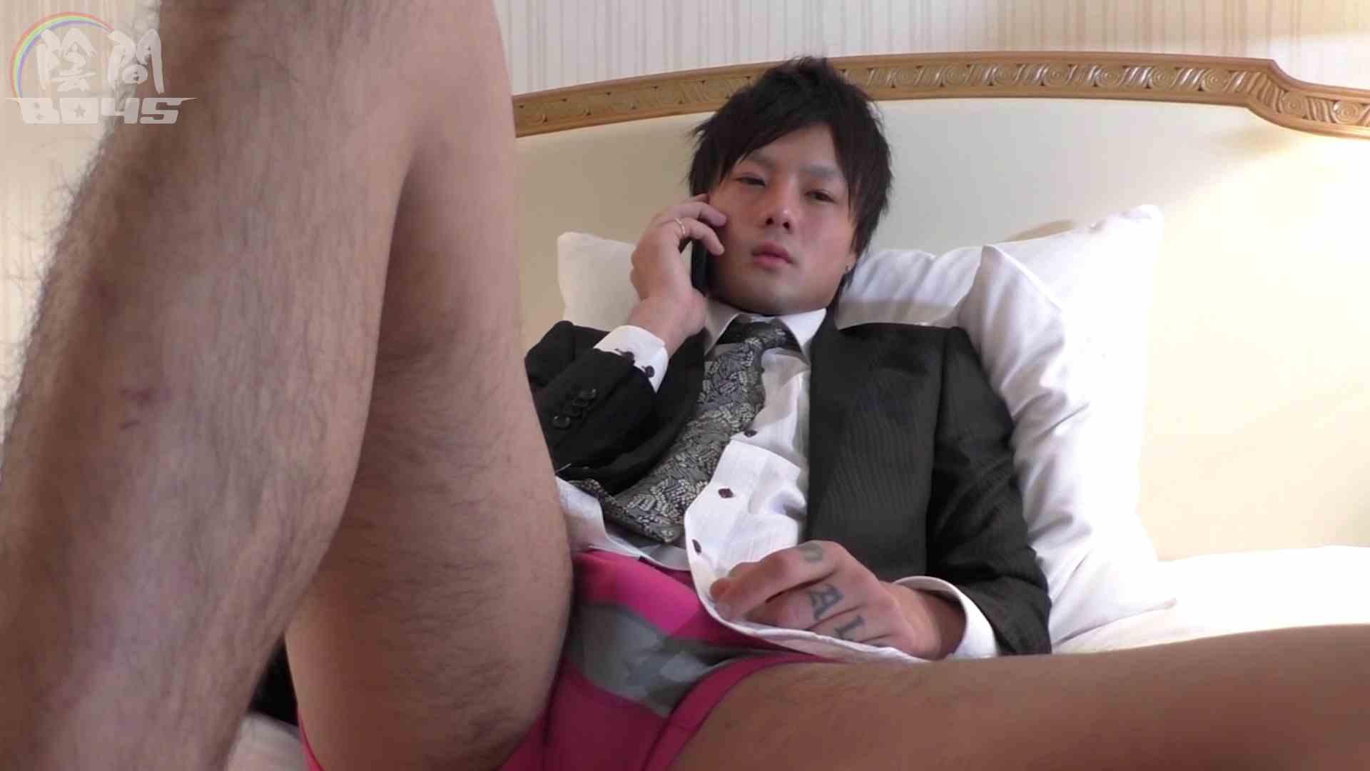 """キャバクラの仕事は""""アナル""""から1 Vol.01 ハメ撮り放出 ゲイモロ画像 86pic 6"""