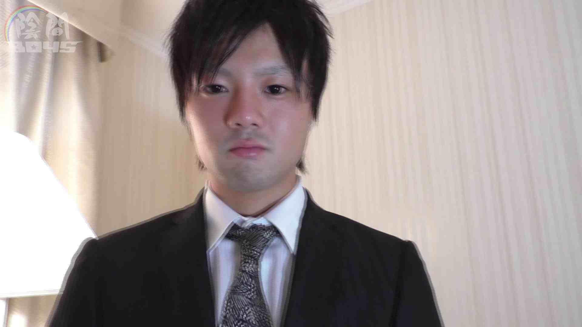 """キャバクラの仕事は""""アナル""""から1 Vol.01 ハメ撮り放出 ゲイモロ画像 86pic 28"""
