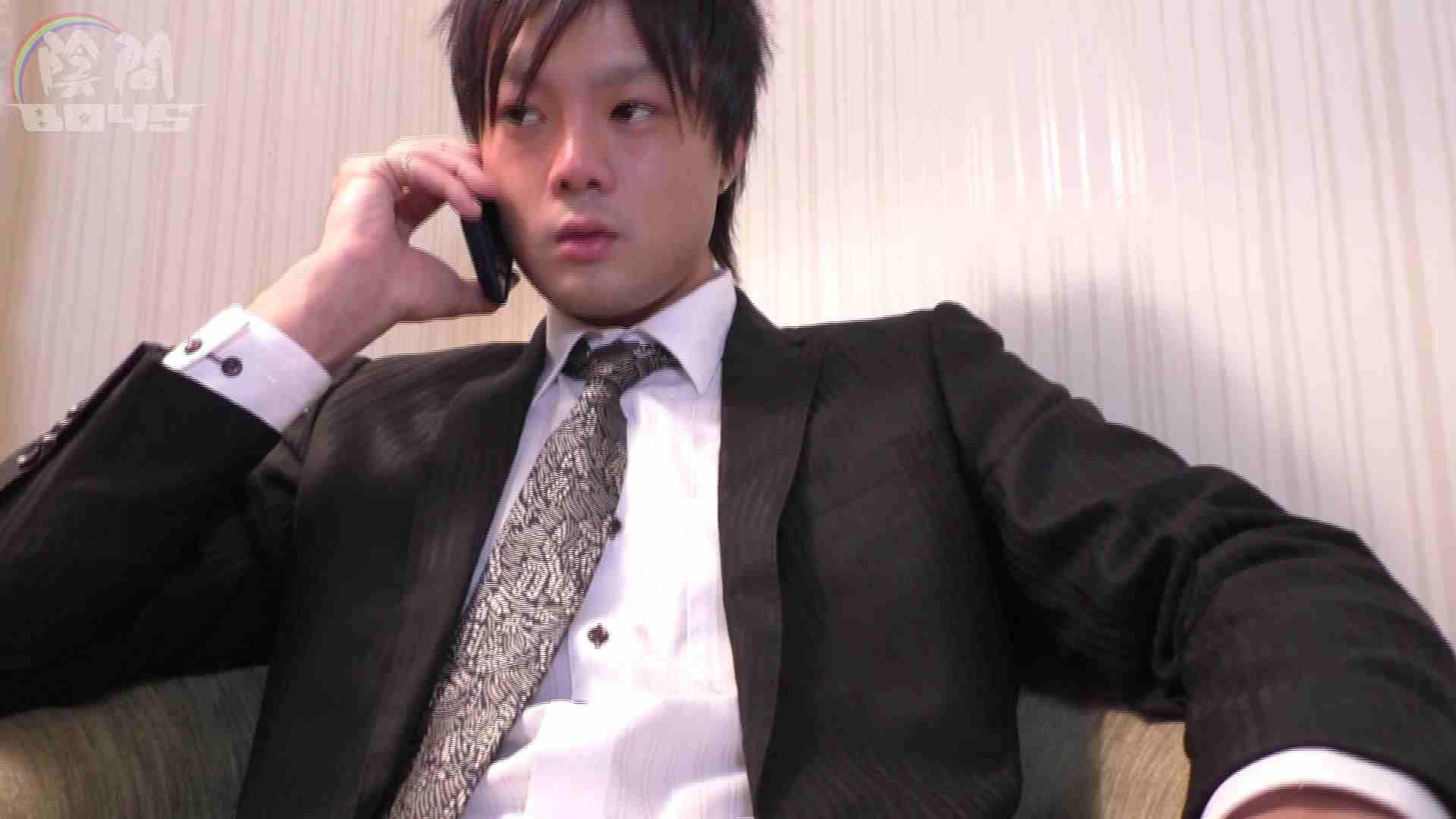"""キャバクラの仕事は""""アナル""""から1 Vol.01 HTDV 男同士画像 86pic 76"""