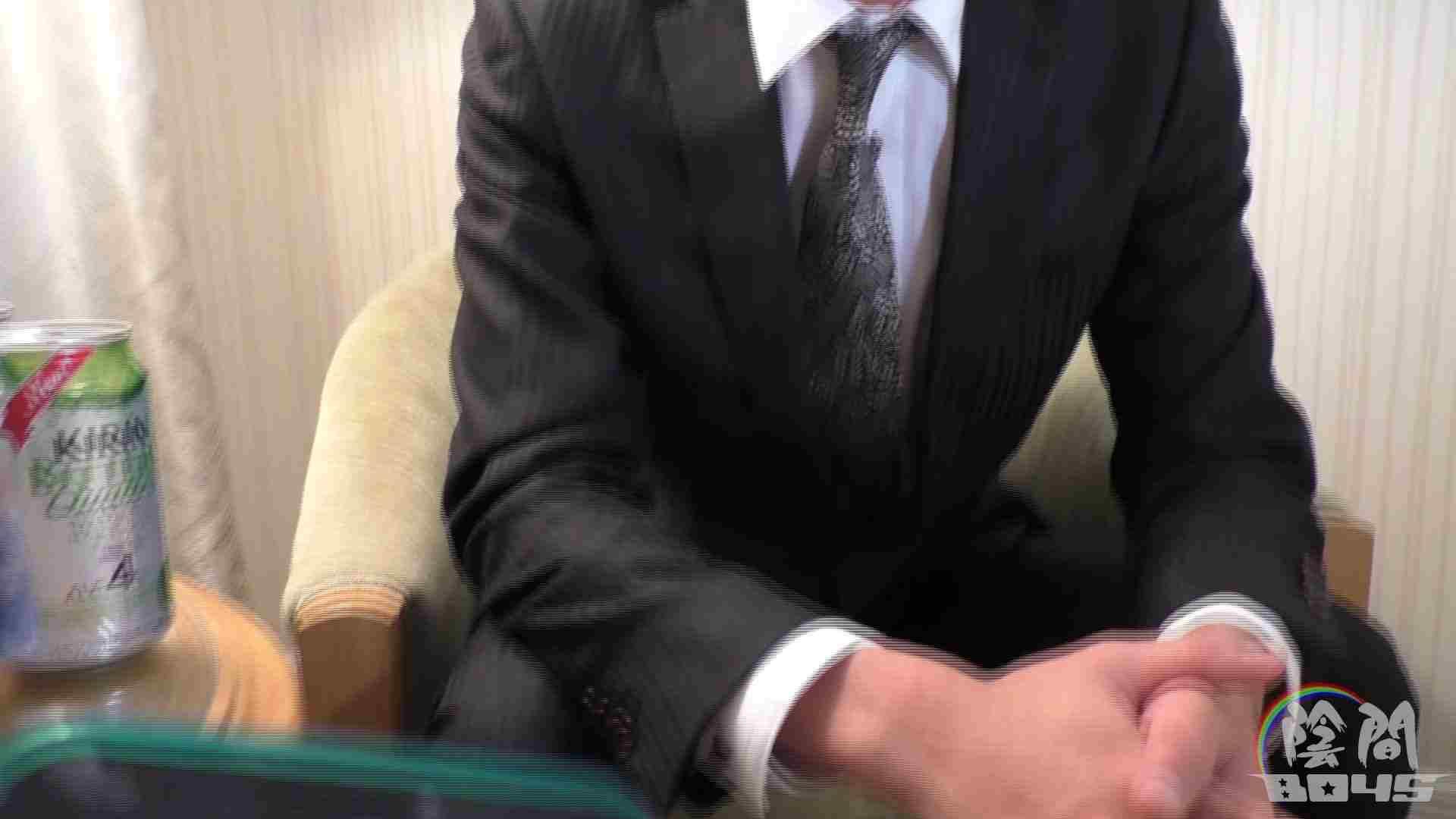 """キャバクラの仕事は""""アナル""""から1 Vol.03 HTDV ゲイエロビデオ画像 76pic 54"""