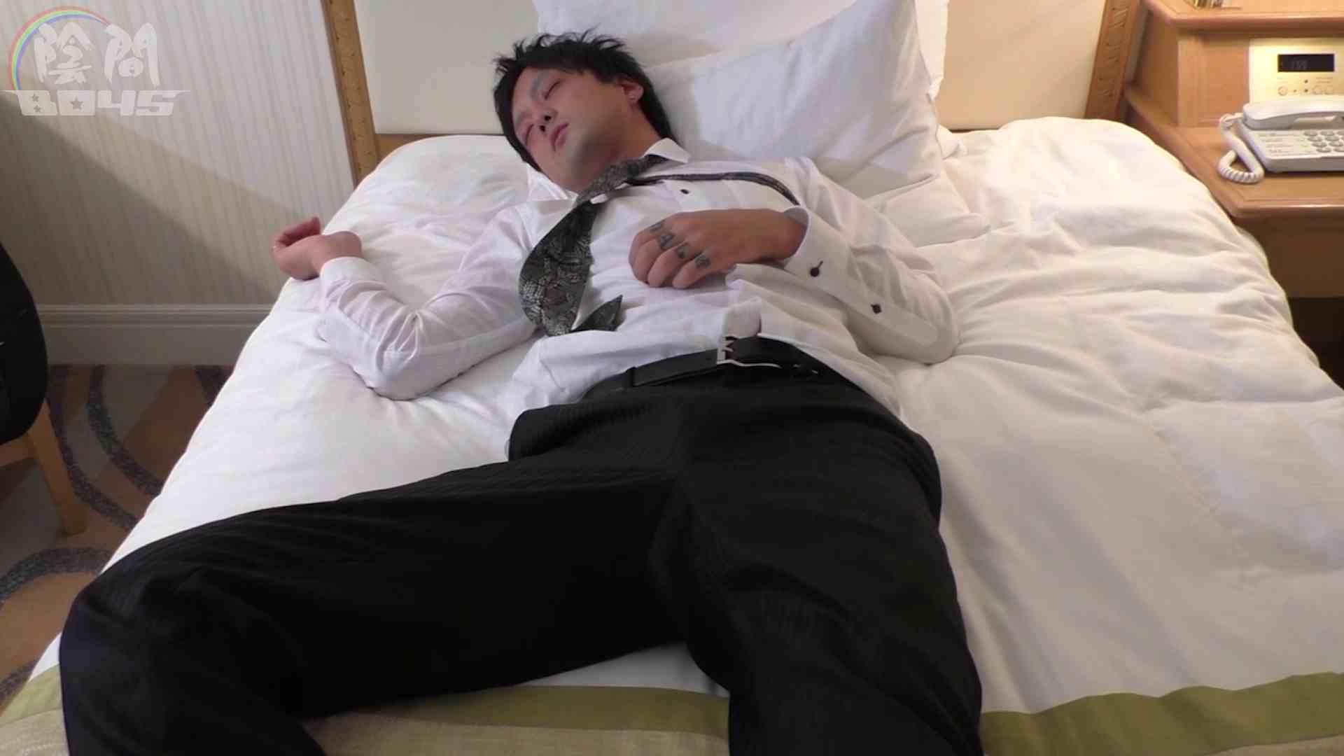 """キャバクラの仕事は""""アナル""""から1 Vol.04 ゲイイメージ 男同士画像 96pic 43"""