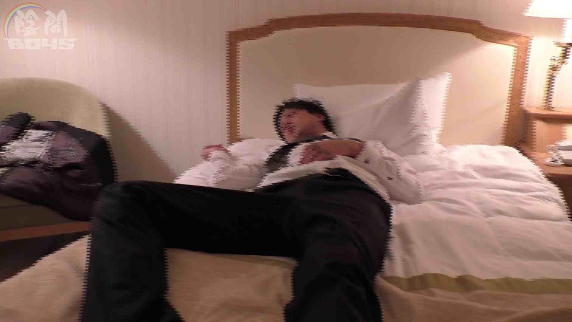"""キャバクラの仕事は""""アナル""""から1 Vol.04 ゲイイメージ 男同士画像 96pic 67"""
