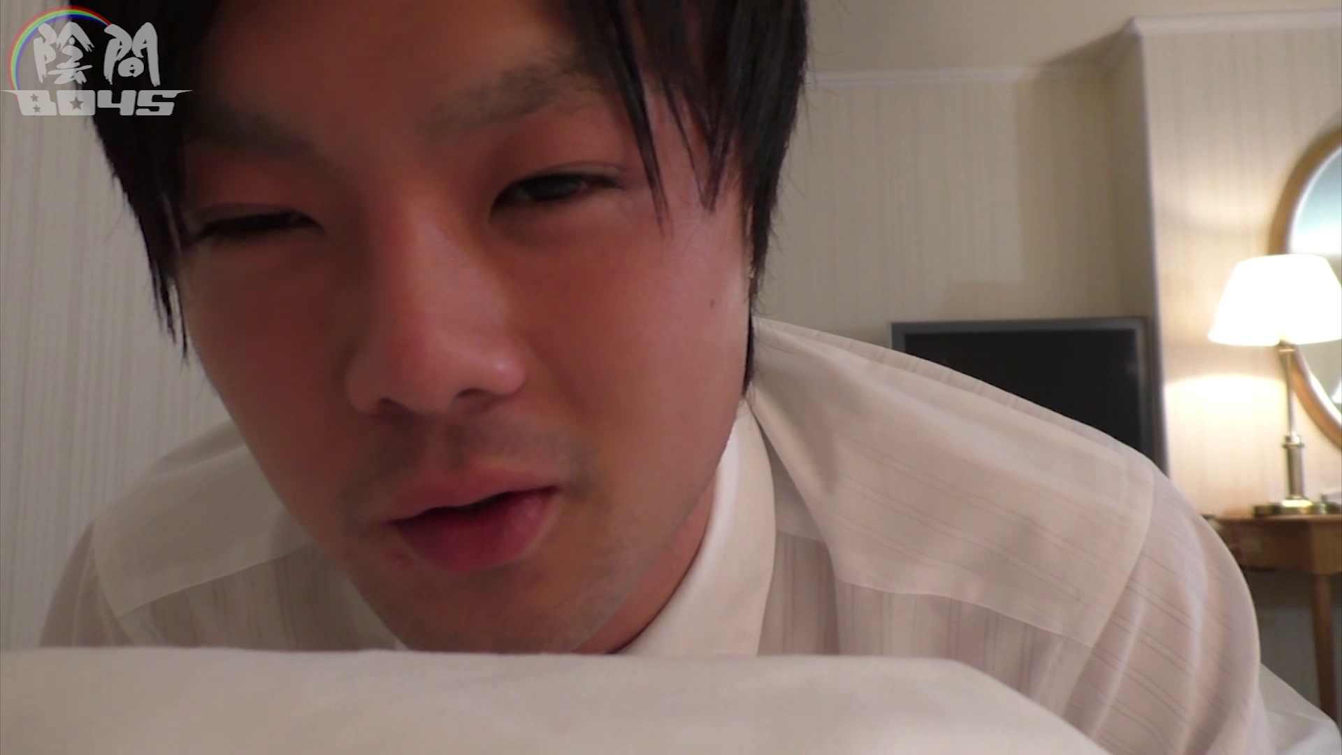"""キャバクラの仕事は""""アナル""""から1 Vol.05 ハメ撮り放出 男同士画像 64pic 51"""