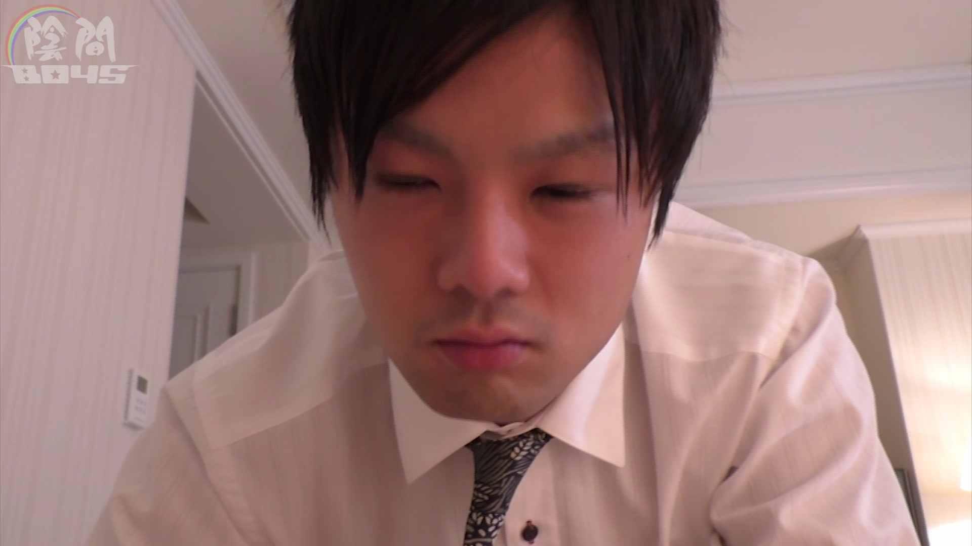 """キャバクラの仕事は""""アナル""""から1 Vol.05 ゲイ悪戯 ゲイヌード画像 64pic 54"""