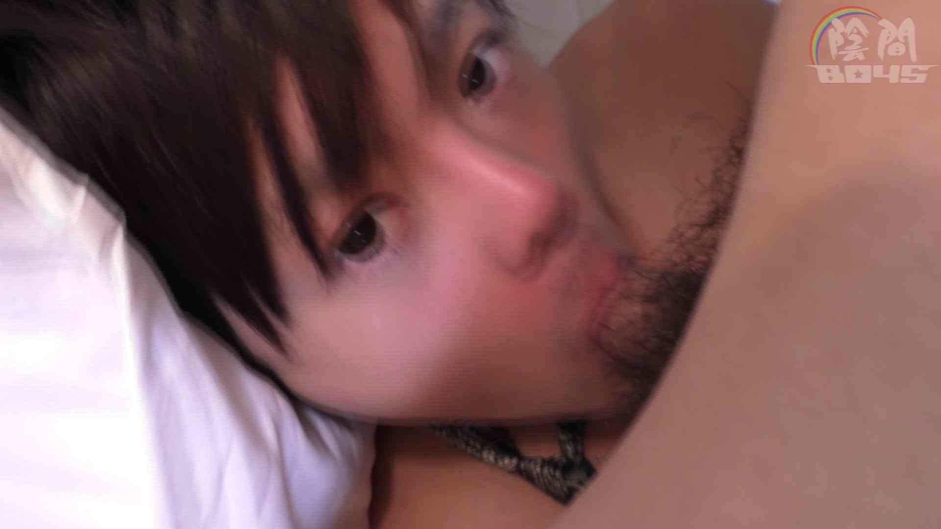 """キャバクラの仕事は""""アナル""""から1 Vol.08 覗き見 ゲイ無修正ビデオ画像 52pic 39"""