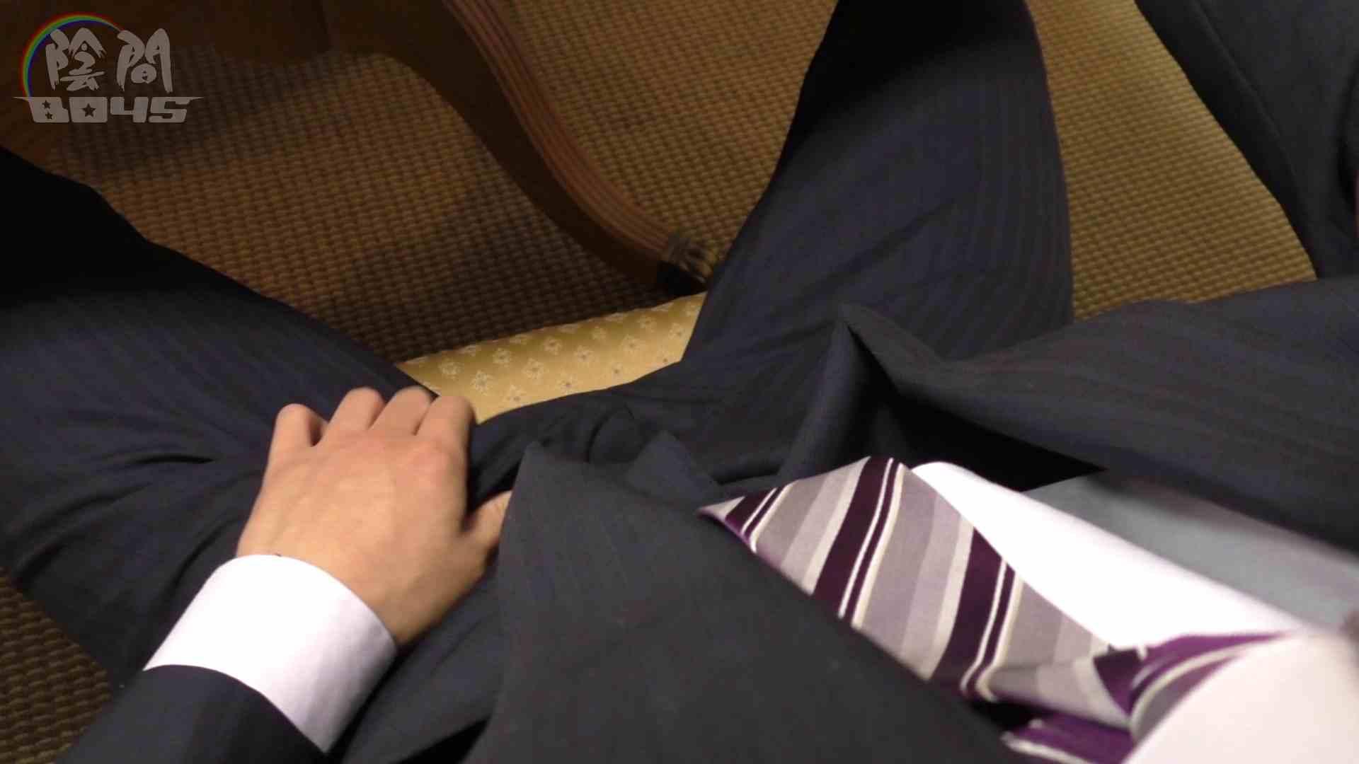 """【期間限定配信】キャバクラの仕事は""""アナル""""から2 Vol.01 オナニー ゲイモロ画像 56pic 20"""