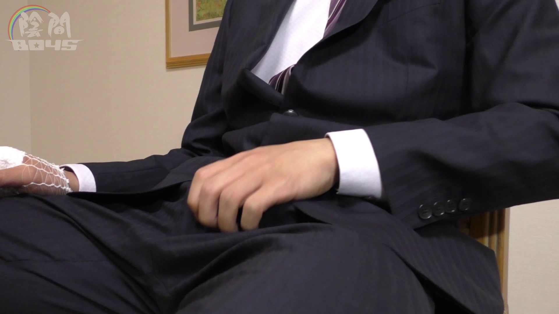"""【期間限定配信】キャバクラの仕事は""""アナル""""から2 Vol.01 HTDV ゲイフリーエロ画像 56pic 35"""