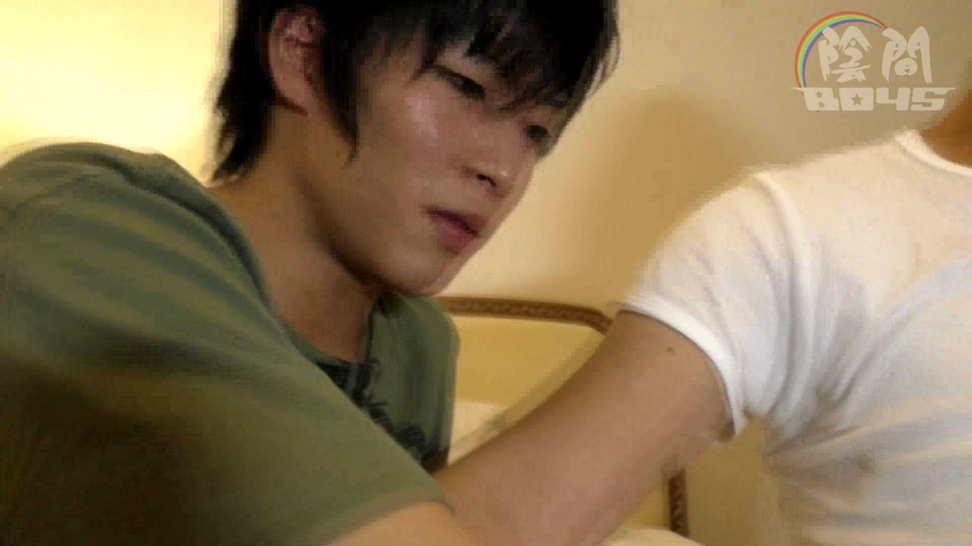 "ADの""ヒミツ""のお仕事 part1 No.02【期間限定】 HTDV ゲイエロ動画 77pic 54"