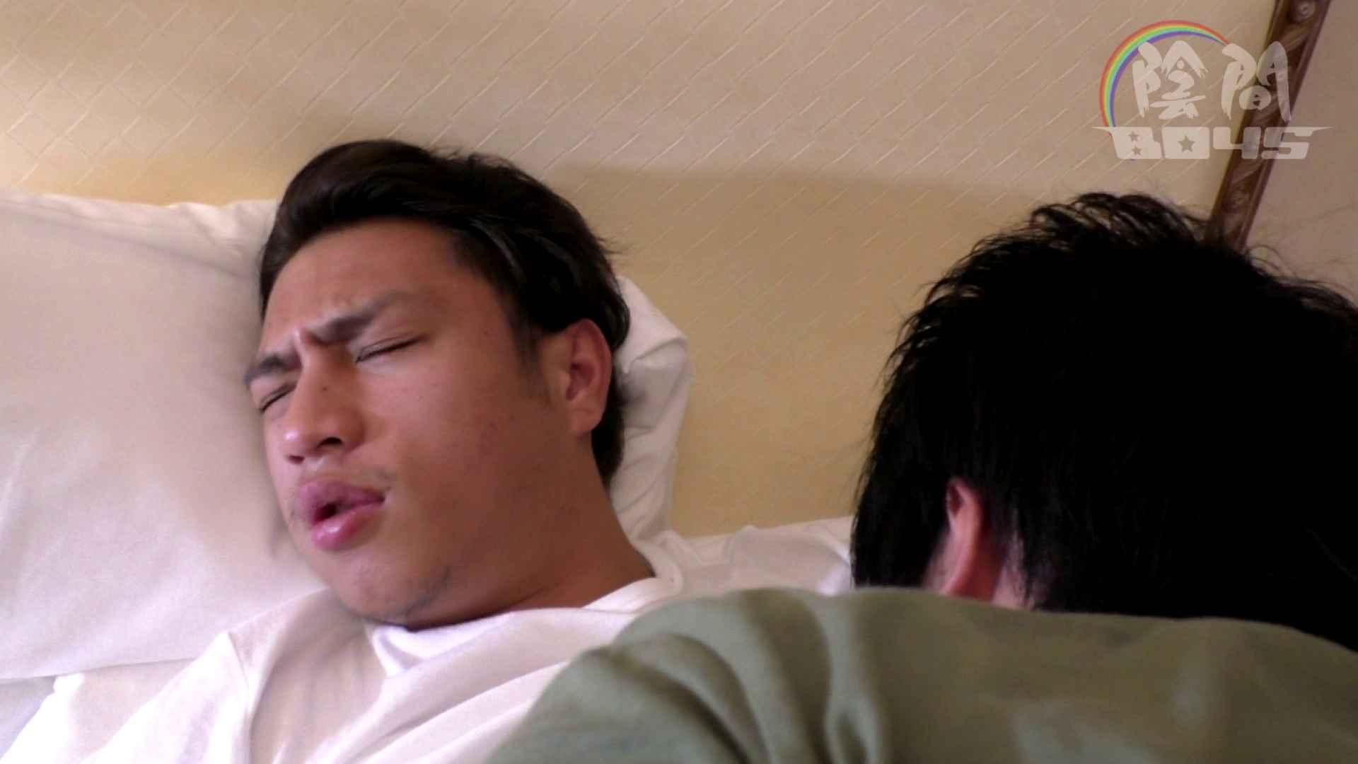 """ADの""""ヒミツ""""のお仕事 part1 No.03【期間限定】 HTDV ゲイエッチ画像 57pic 16"""