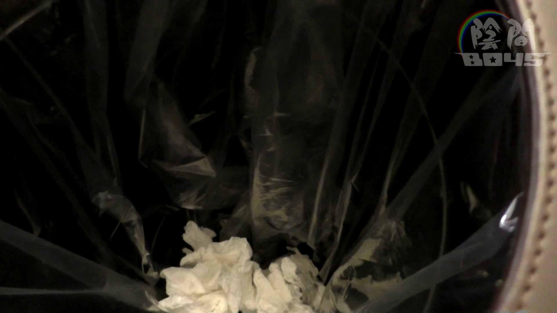 "ADの""ヒミツ""のお仕事 part1 No.05 【期間限定】 入浴・シャワー丸見え ゲイエロ画像 72pic 51"