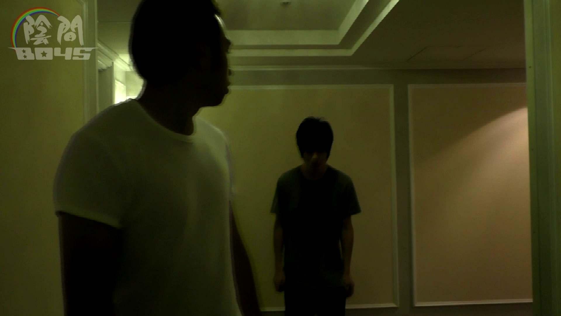 "ADの""ヒミツ""のお仕事 part2 No.01 手コキ | 無修正 AV動画 78pic 1"