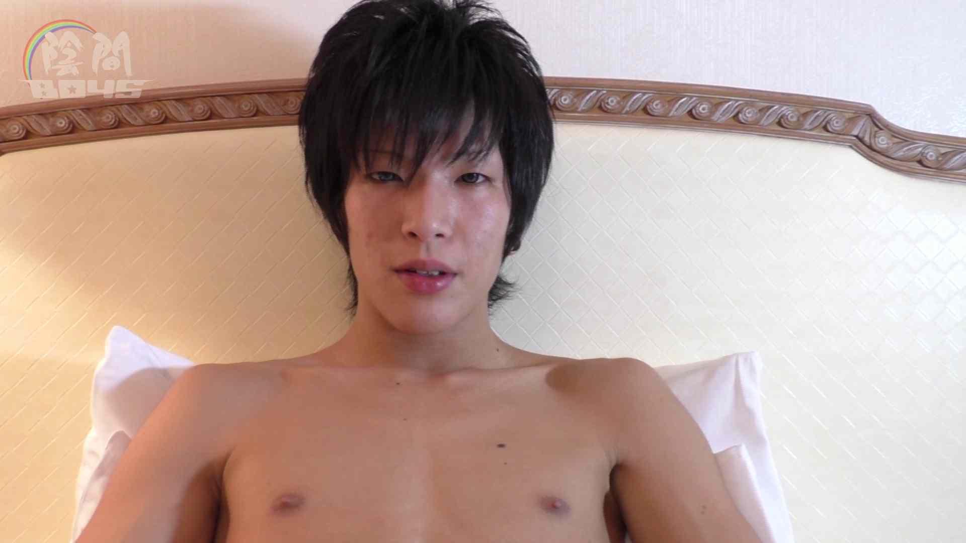 """ADのお仕事part3 part3 No.05""""アナルやばいっす"""" オナニー ゲイヌード画像 83pic 3"""