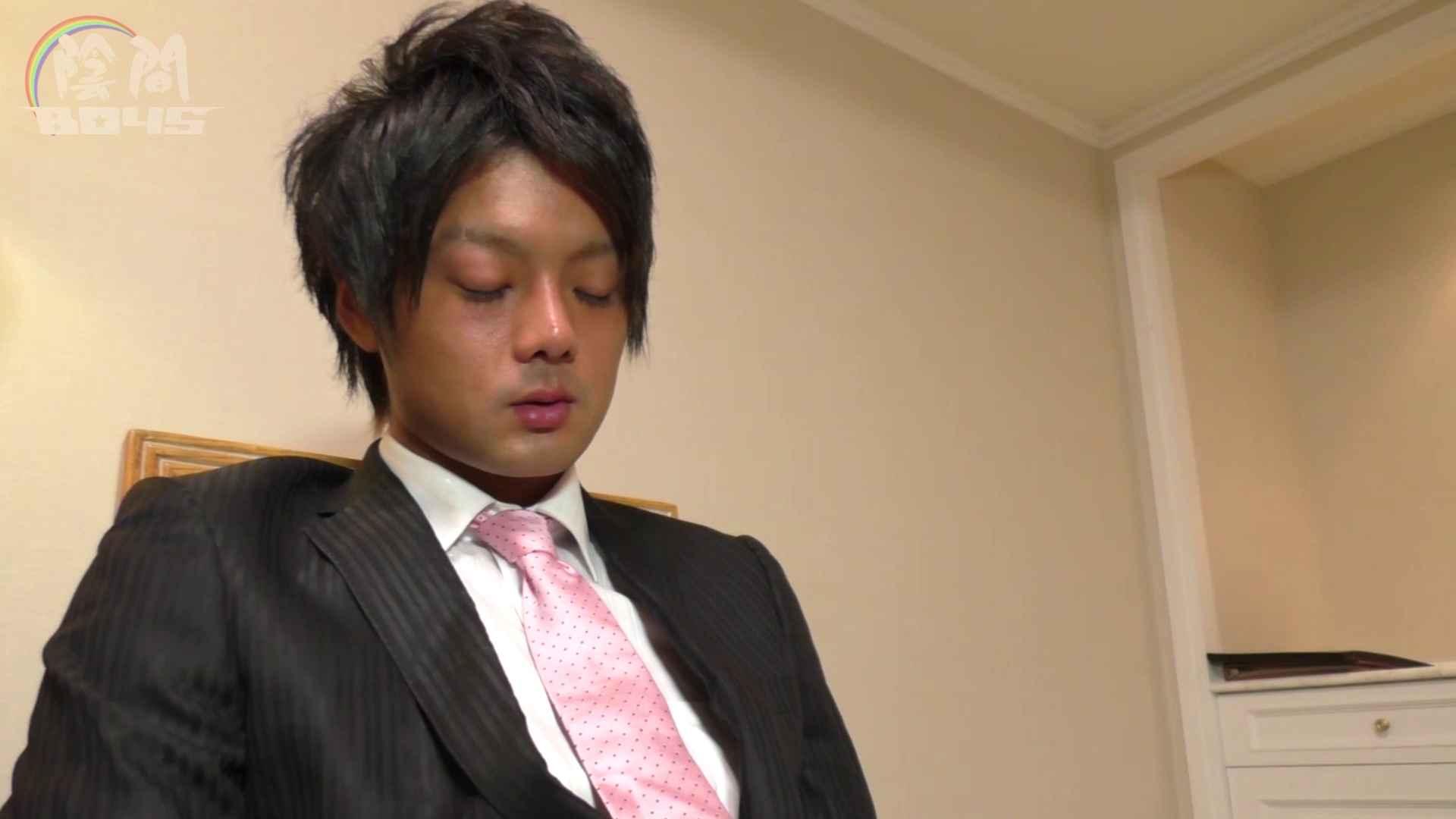 """「キャバクラの仕事は""""アナル""""から3FILE.02 HTDV ゲイセックス画像 94pic 72"""