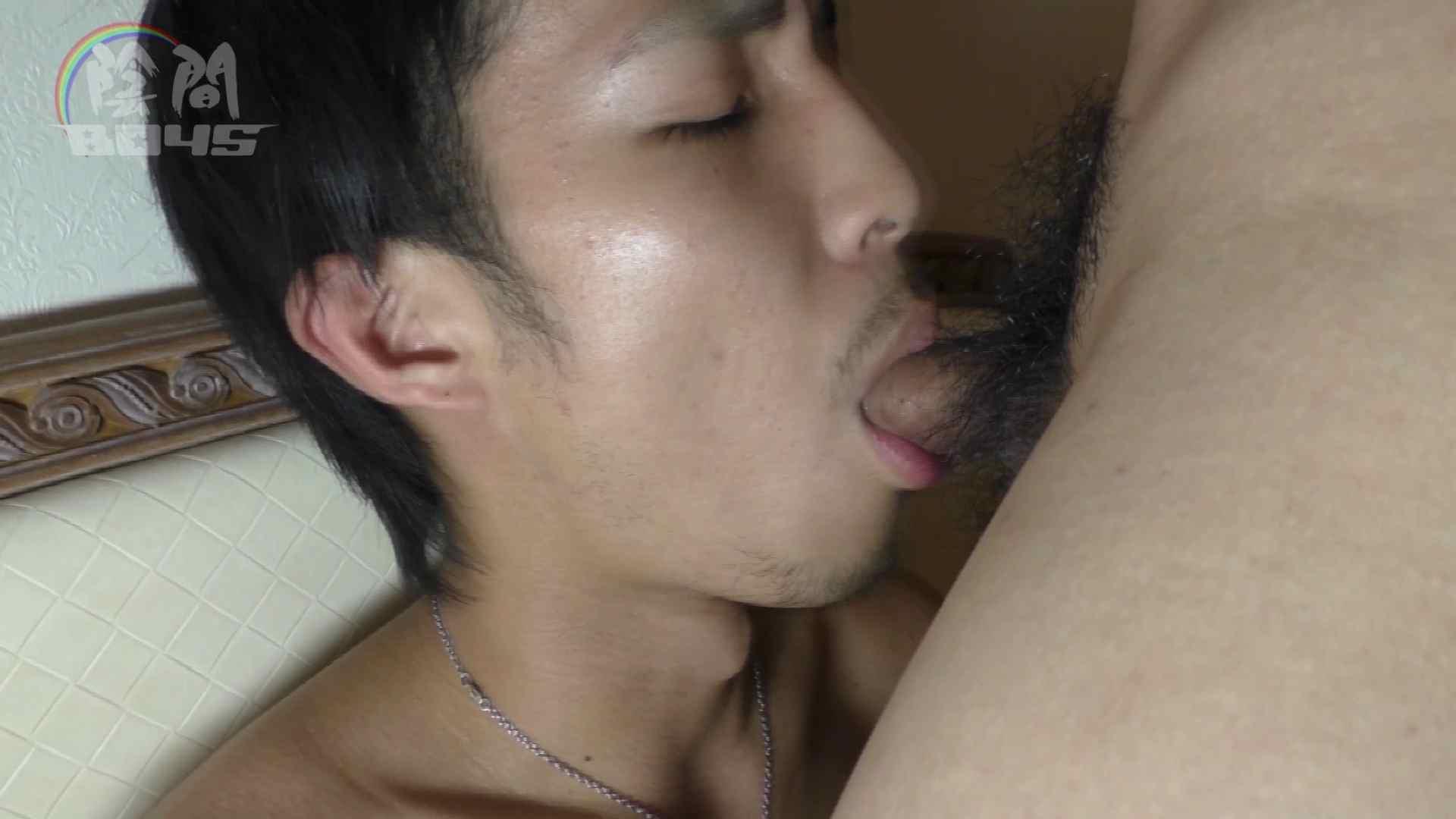 陰間BOYS~「アナルだけは許して…2」~04 覗き見 ゲイエロ動画 69pic 64