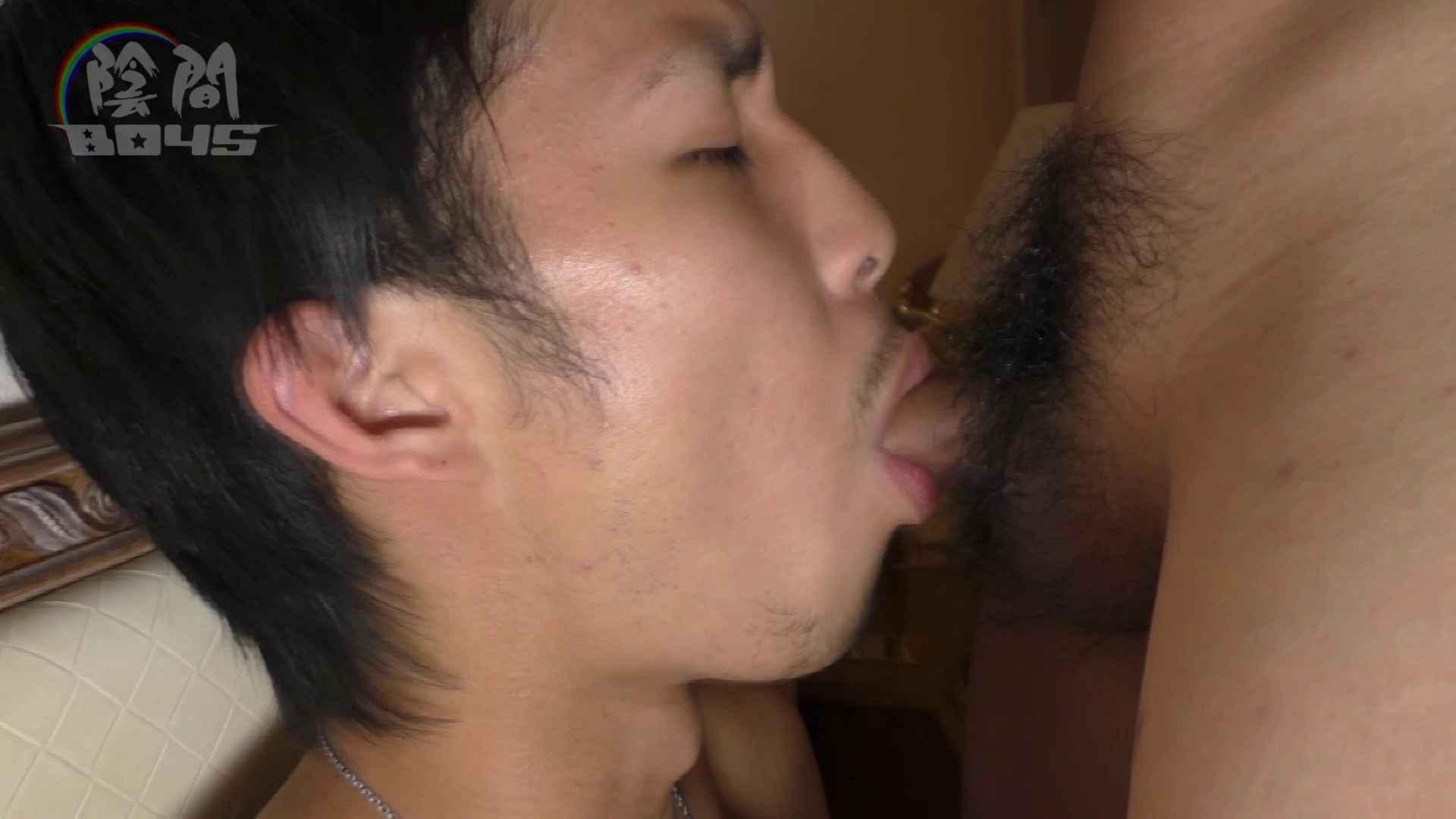 陰間BOYS~「アナルだけは許して…2」~04 隠撮 ゲイAV画像 69pic 66