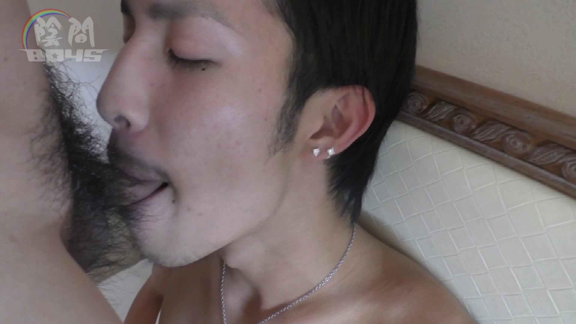 陰間BOYS~「アナルだけは許して…2」~04 しごかれ ゲイ無料エロ画像 69pic 68