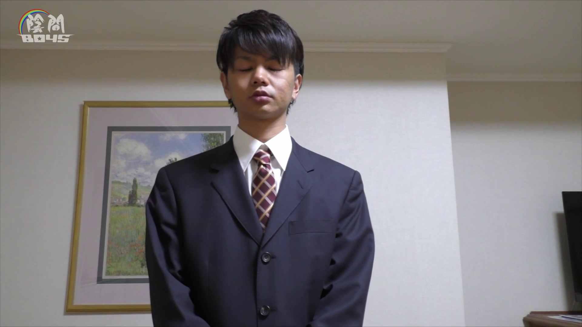 陰間BOYS~キャバクラの仕事はアナルから4 Vol.01 手コキ 男同士画像 108pic 2