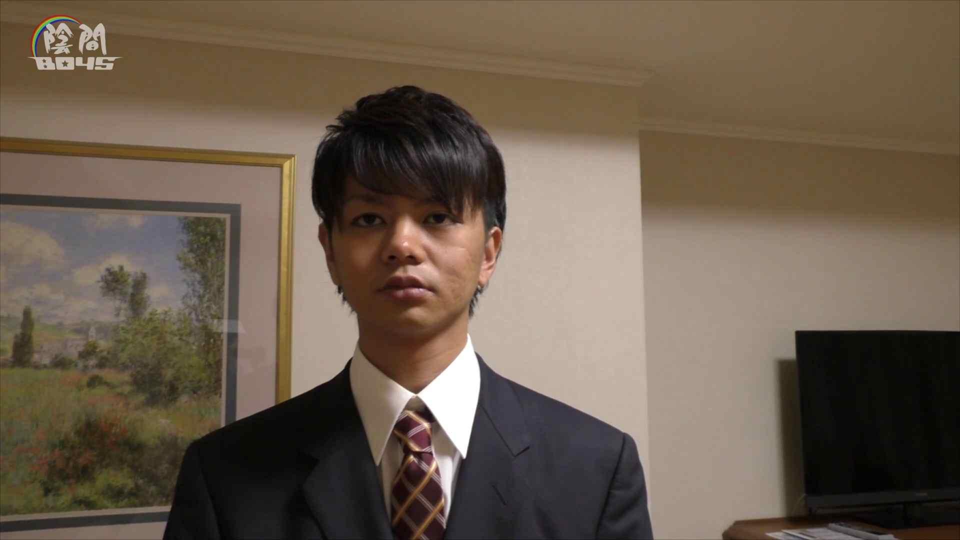 陰間BOYS~キャバクラの仕事はアナルから4 Vol.01 ザーメン ゲイエロ画像 108pic 16