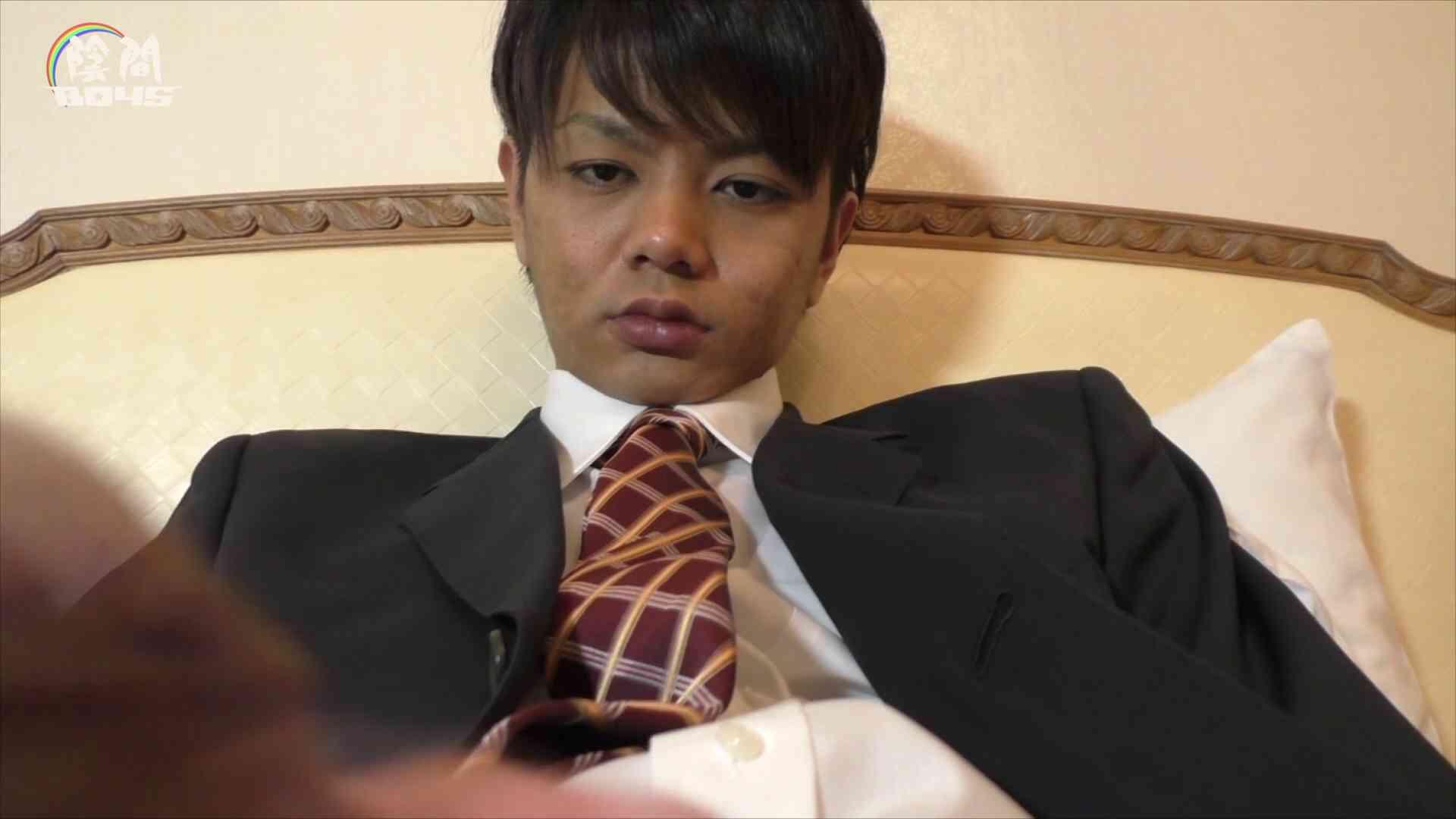 陰間BOYS~キャバクラの仕事はアナルから4 Vol.01 手コキ 男同士画像 108pic 20