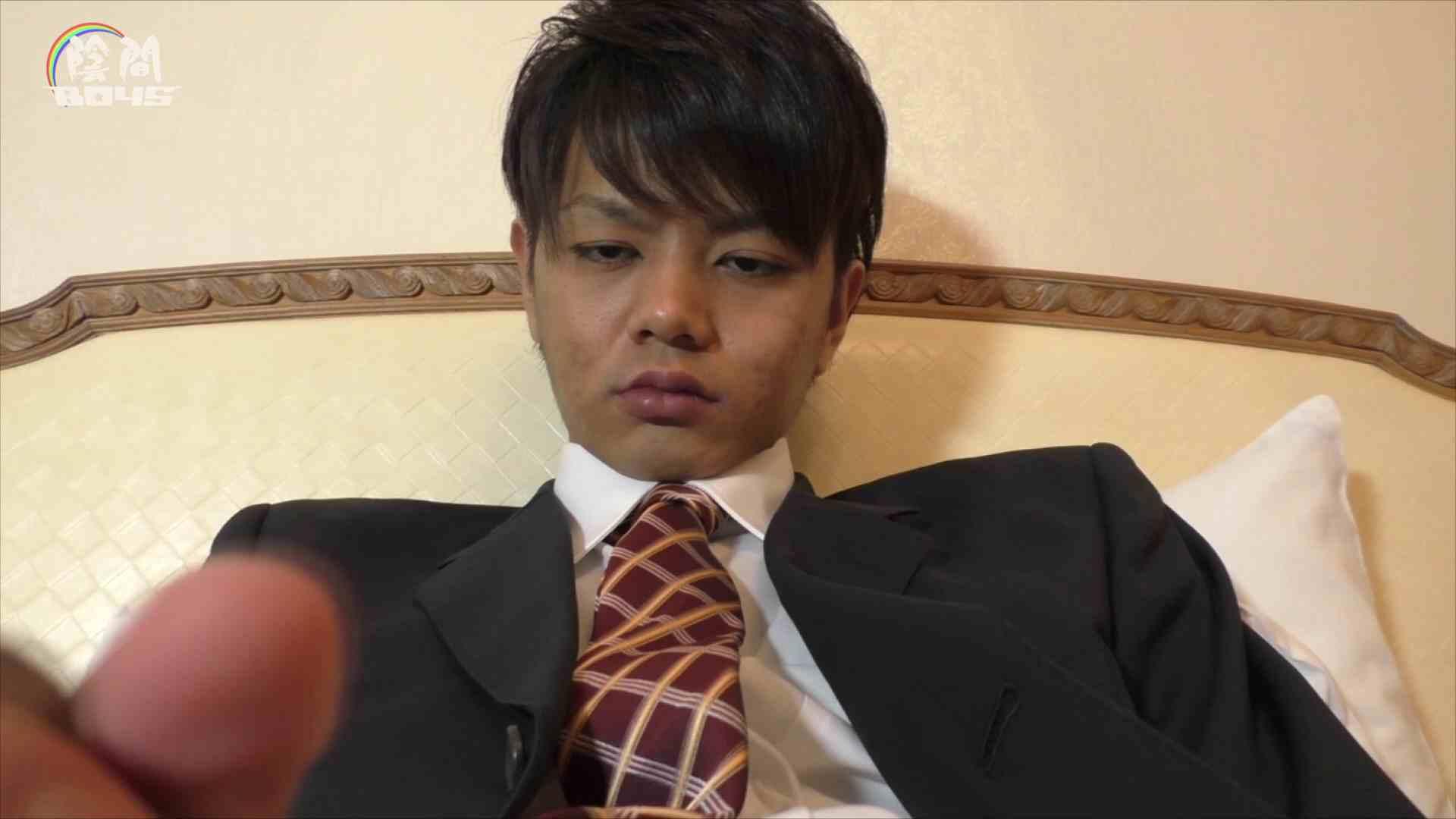 陰間BOYS~キャバクラの仕事はアナルから4 Vol.01 オナニー 男同士動画 108pic 21