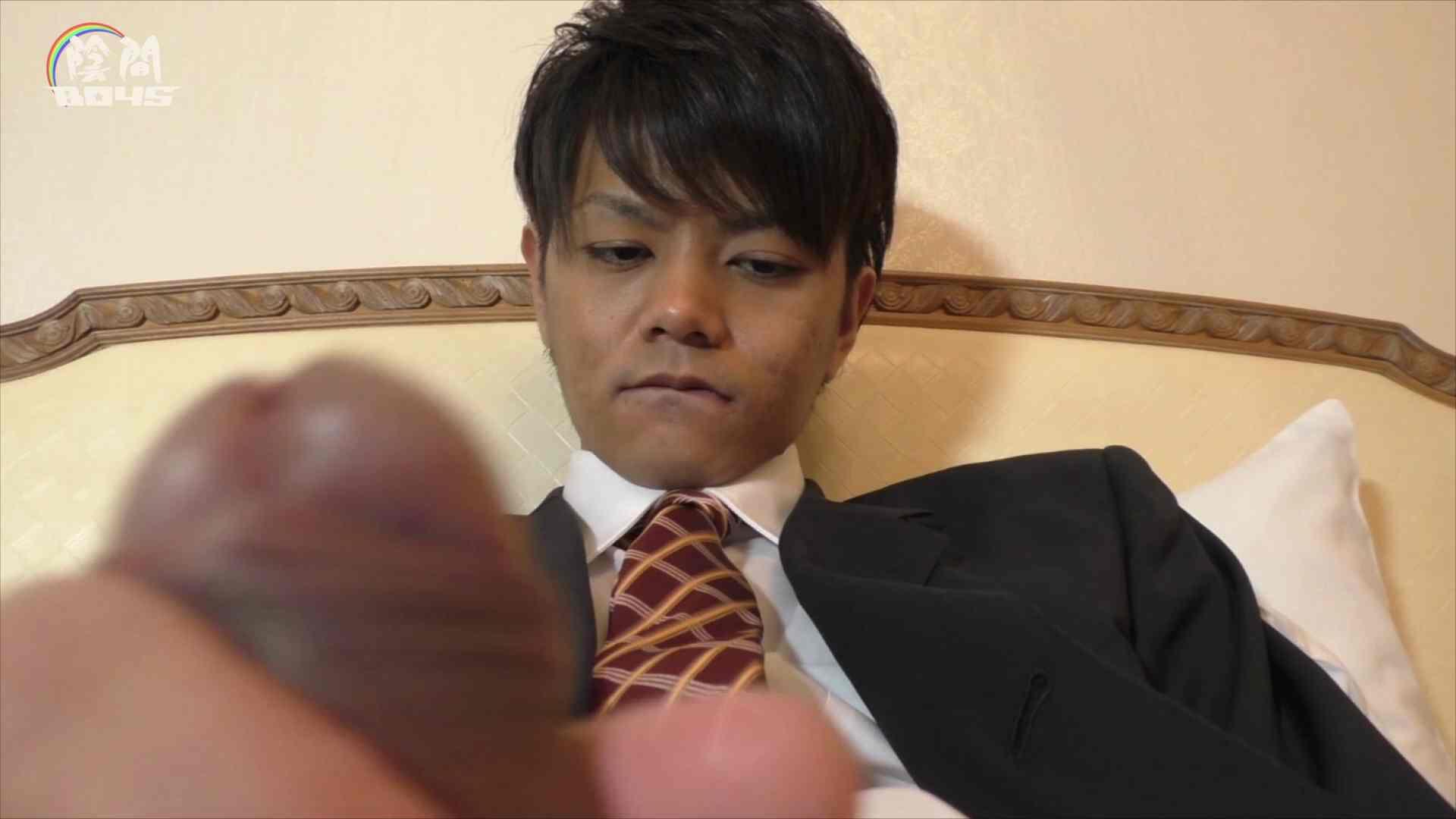 陰間BOYS~キャバクラの仕事はアナルから4 Vol.01 ザーメン ゲイエロ画像 108pic 25