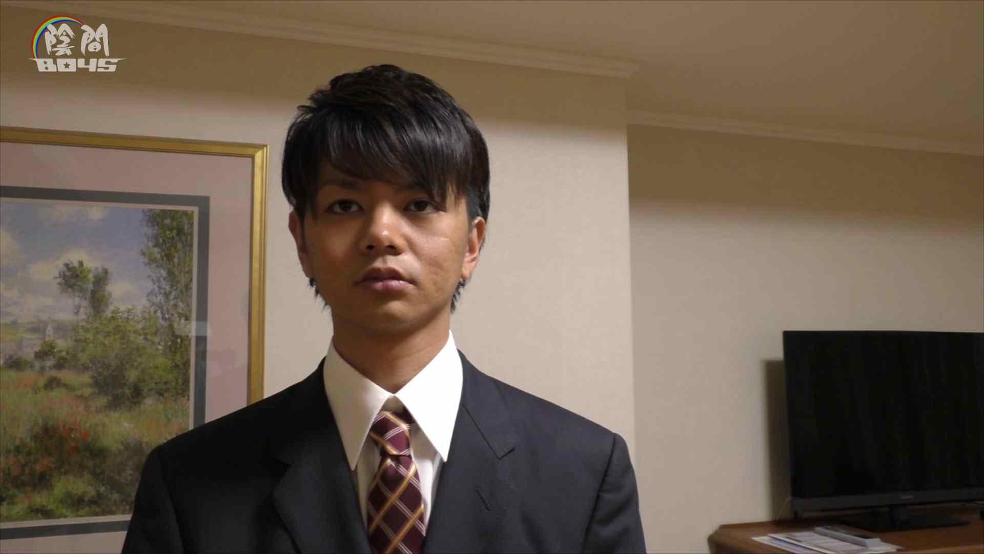陰間BOYS~キャバクラの仕事はアナルから4 Vol.01 エッチ ゲイエロ動画 108pic 26