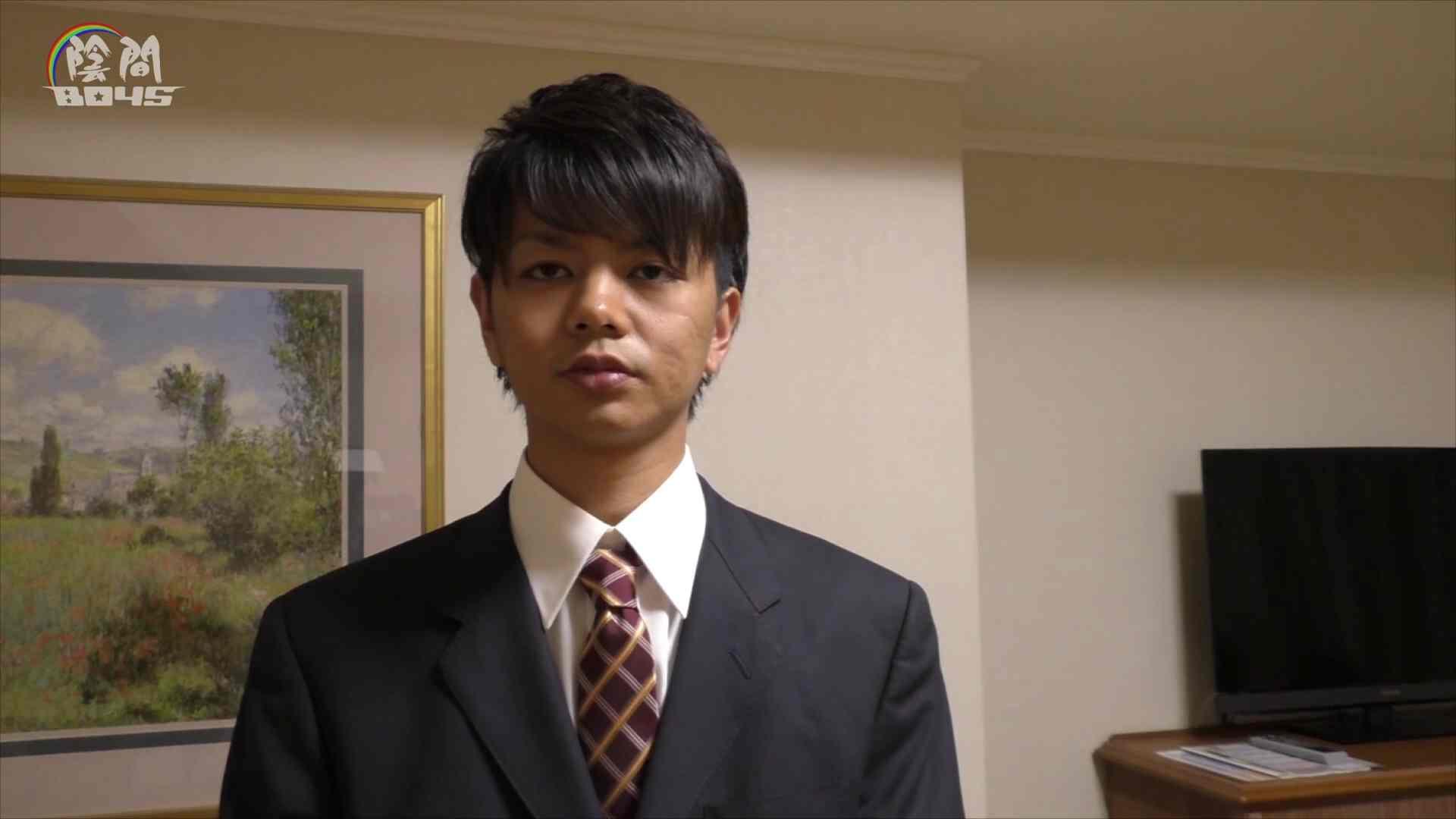 陰間BOYS~キャバクラの仕事はアナルから4 Vol.01 オナニー 男同士動画 108pic 30