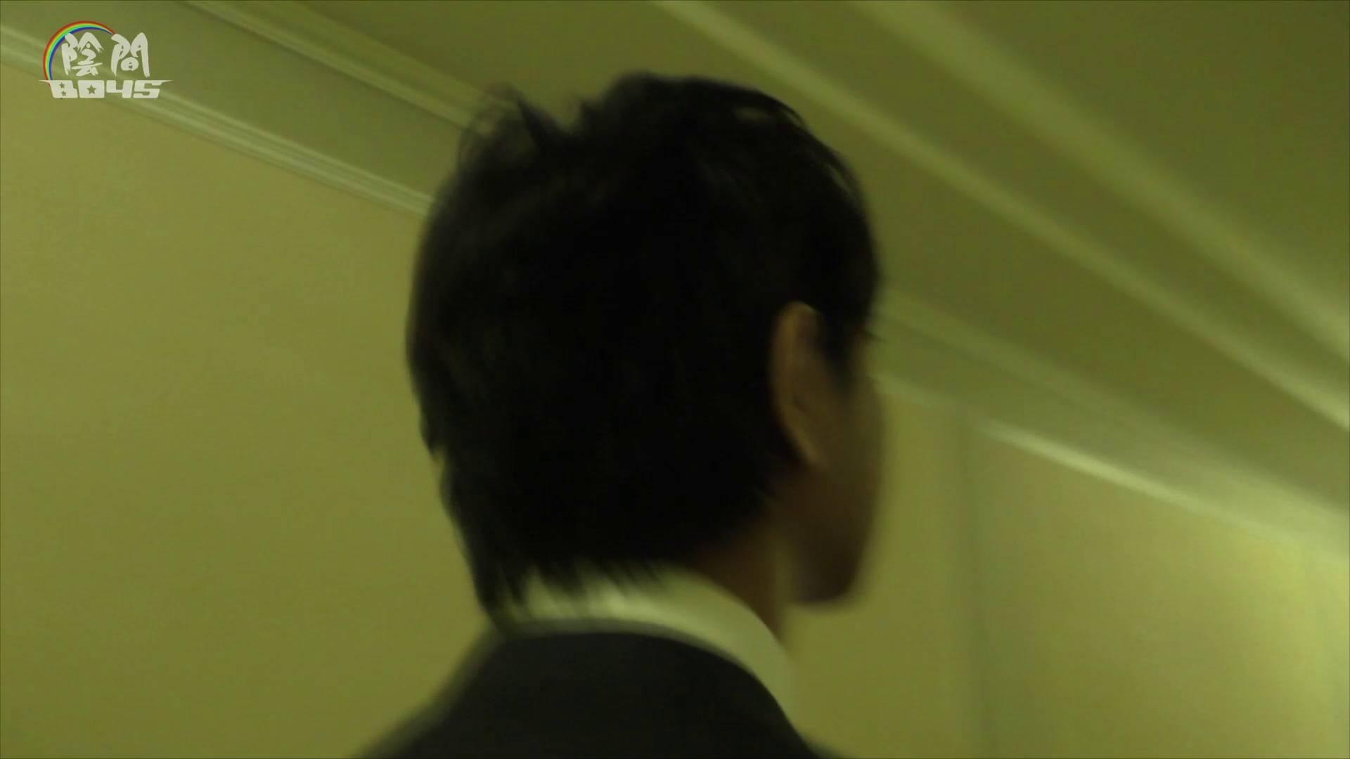 陰間BOYS~キャバクラの仕事はアナルから4 Vol.01 三ツ星盗撮 ゲイ無修正動画画像 108pic 33