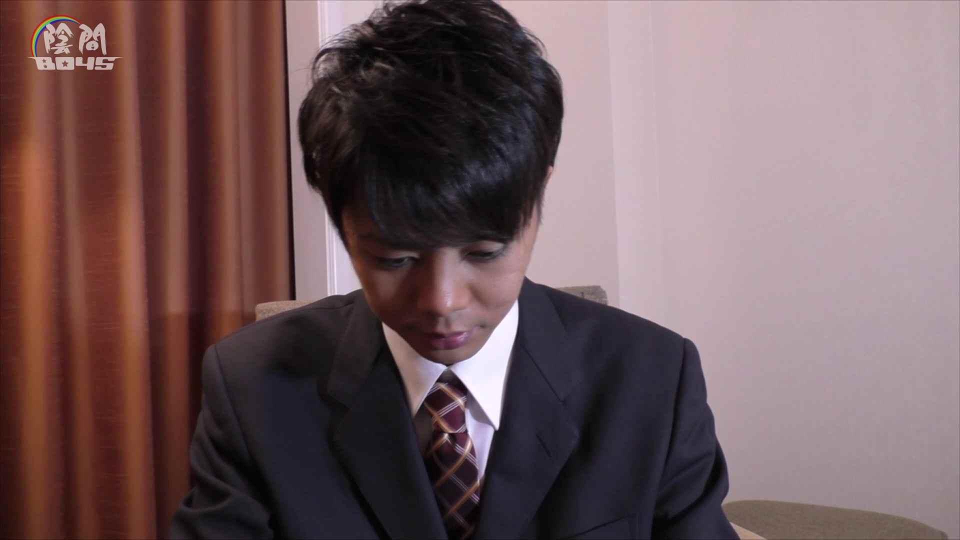 陰間BOYS~キャバクラの仕事はアナルから4 Vol.01 ザーメン ゲイエロ画像 108pic 43