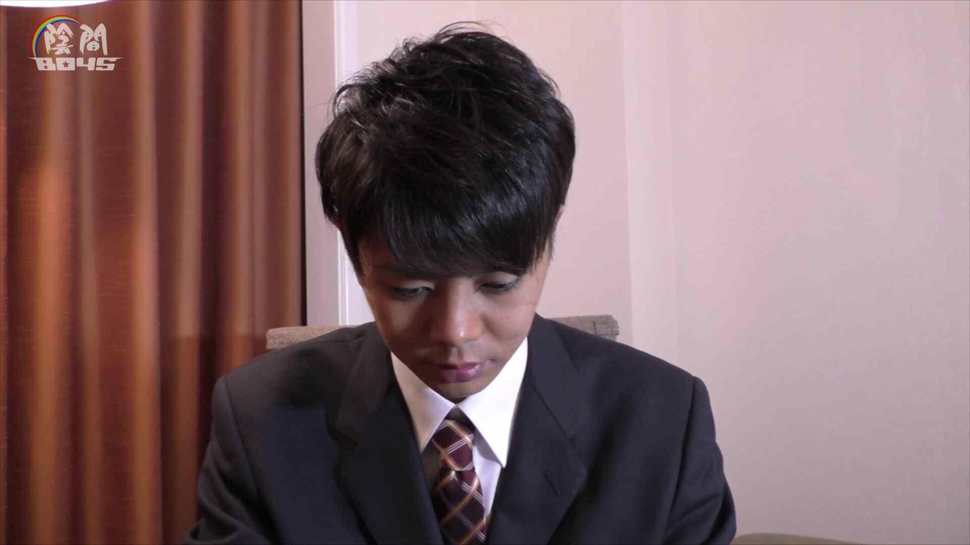 陰間BOYS~キャバクラの仕事はアナルから4 Vol.01 エッチ ゲイエロ動画 108pic 44