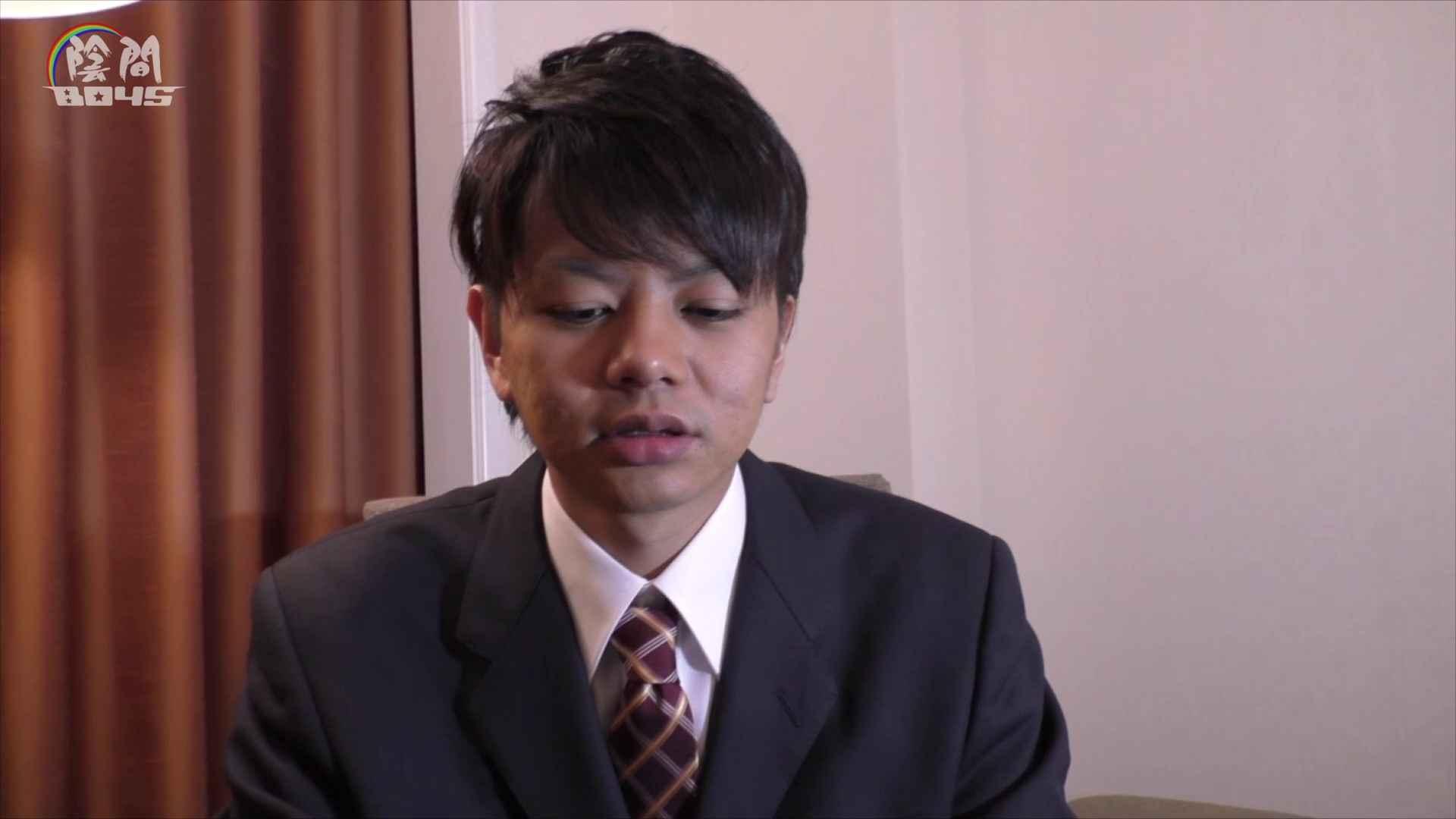 陰間BOYS~キャバクラの仕事はアナルから4 Vol.01 男どうし ゲイモロ画像 108pic 50