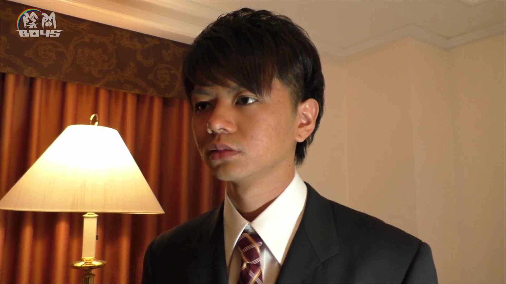 陰間BOYS~キャバクラの仕事はアナルから4 Vol.01 エッチ ゲイエロ動画 108pic 62