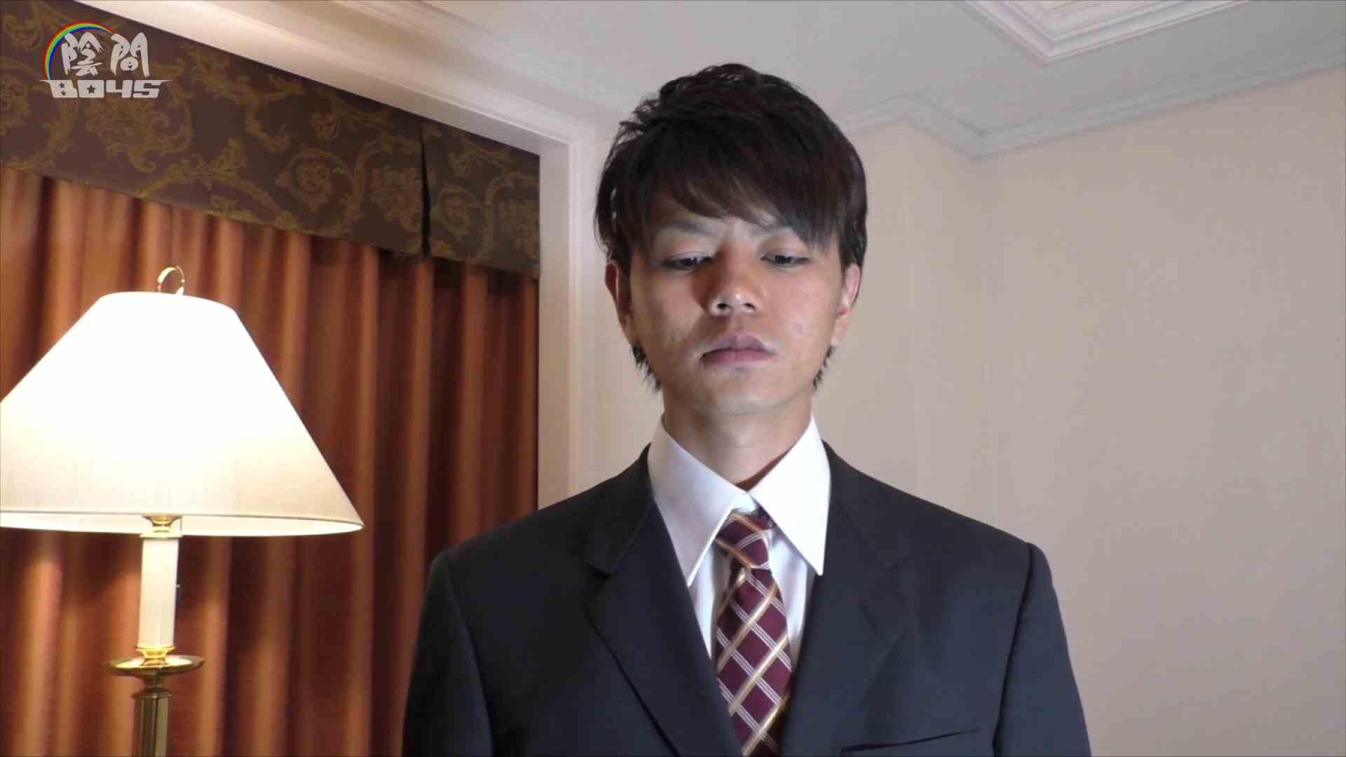 陰間BOYS~キャバクラの仕事はアナルから4 Vol.01 手コキ 男同士画像 108pic 65