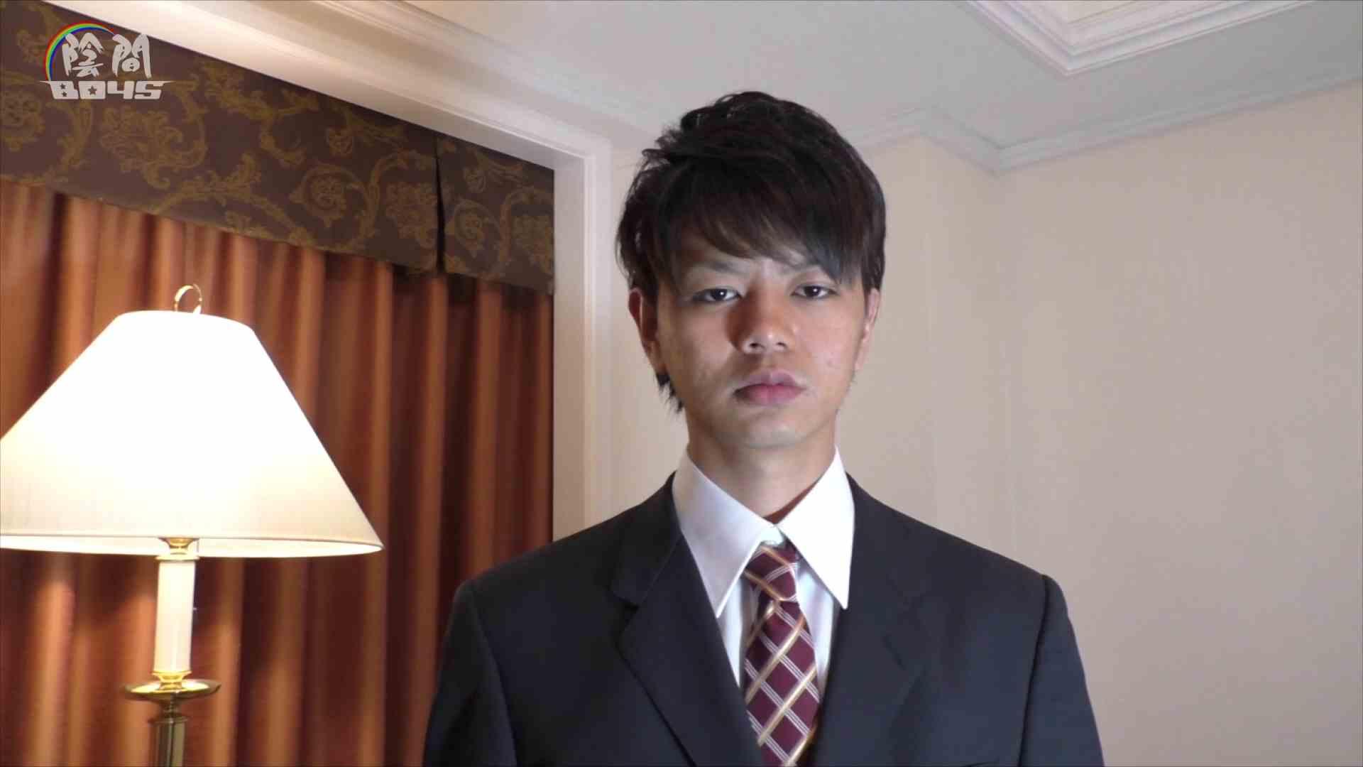陰間BOYS~キャバクラの仕事はアナルから4 Vol.01 オナニー 男同士動画 108pic 66