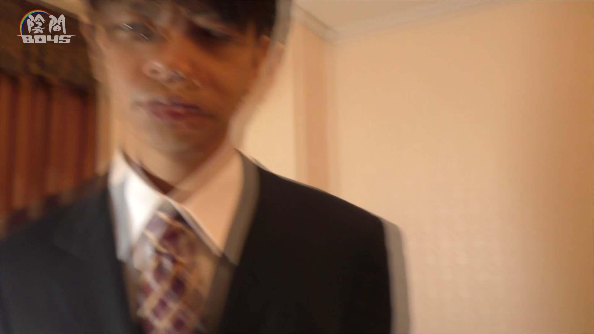 陰間BOYS~キャバクラの仕事はアナルから4 Vol.01 男どうし ゲイモロ画像 108pic 95