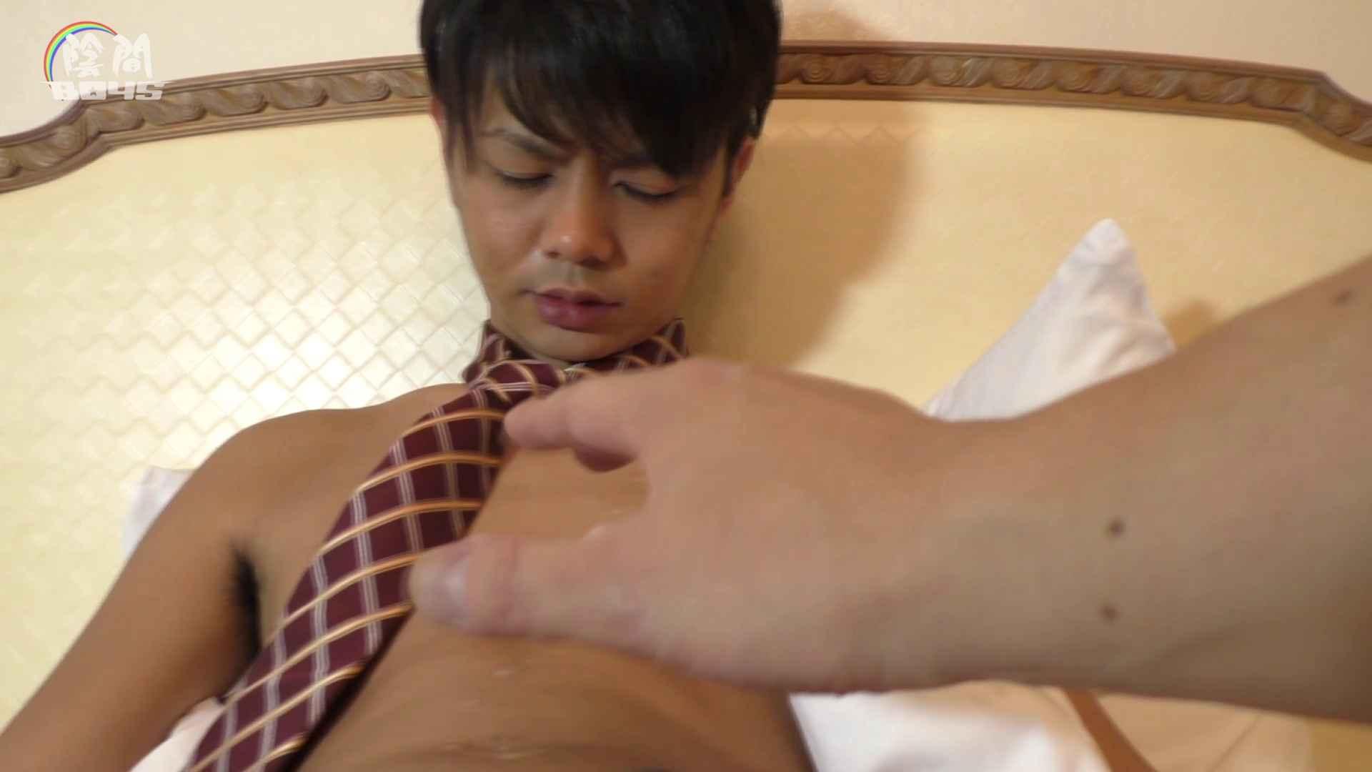 陰間BOYS~キャバクラの仕事はアナルから4 Vol.02 発射天国 ゲイ無修正ビデオ画像 100pic 27
