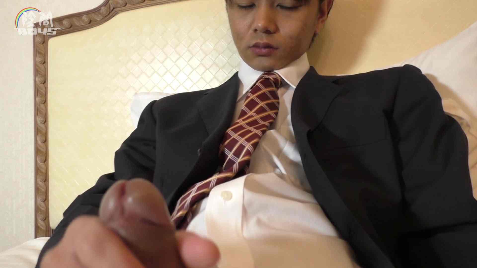 陰間BOYS~キャバクラの仕事はアナルから4 Vol.02 オナニー ゲイエロ画像 100pic 30