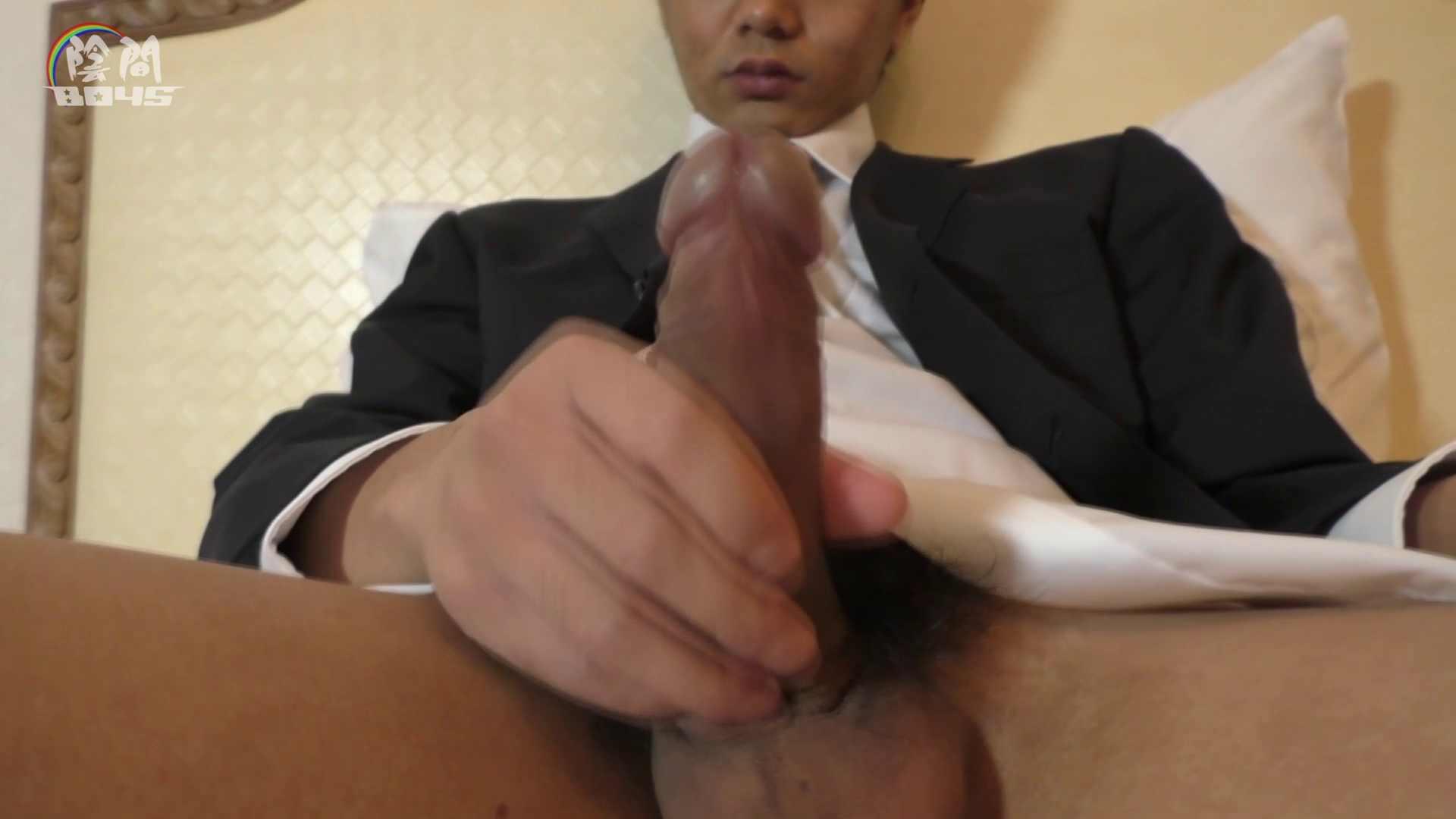 陰間BOYS~キャバクラの仕事はアナルから4 Vol.02 男どうし ゲイエロビデオ画像 100pic 32