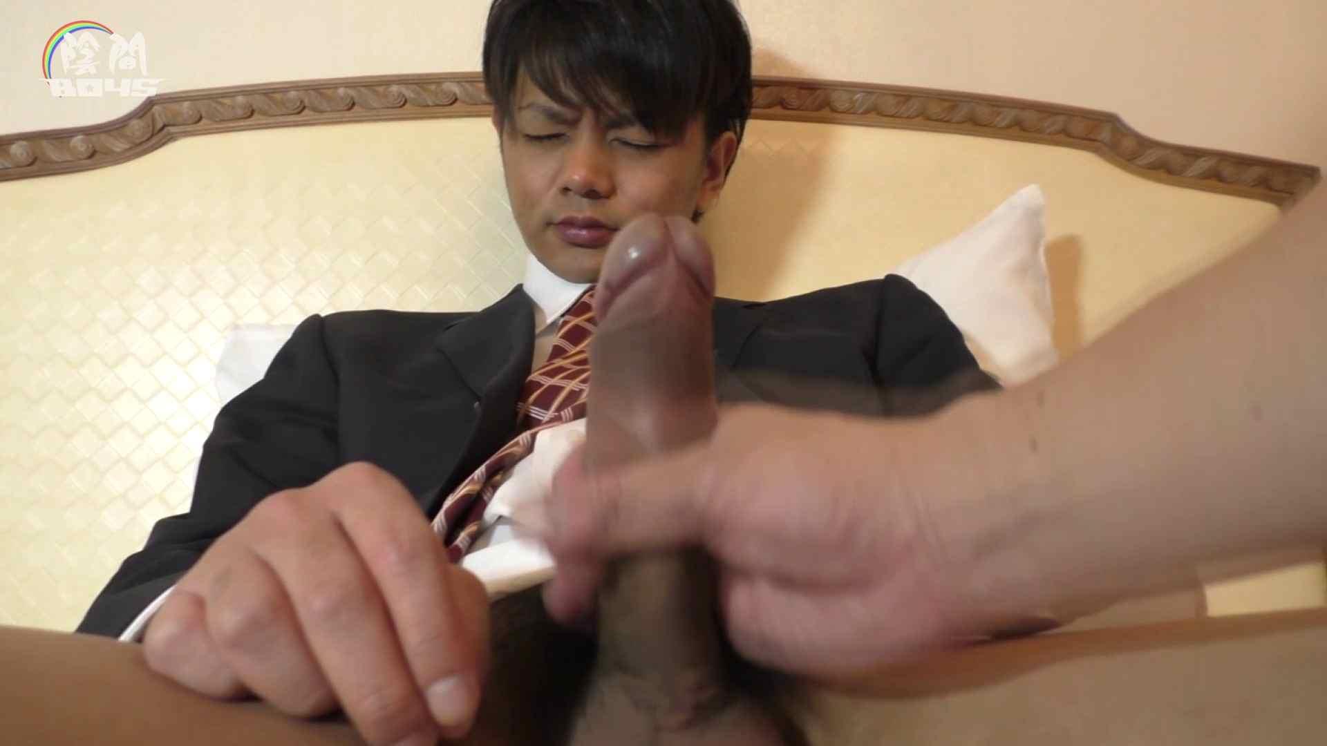 陰間BOYS~キャバクラの仕事はアナルから4 Vol.02 エッチ ゲイ無修正画像 100pic 53