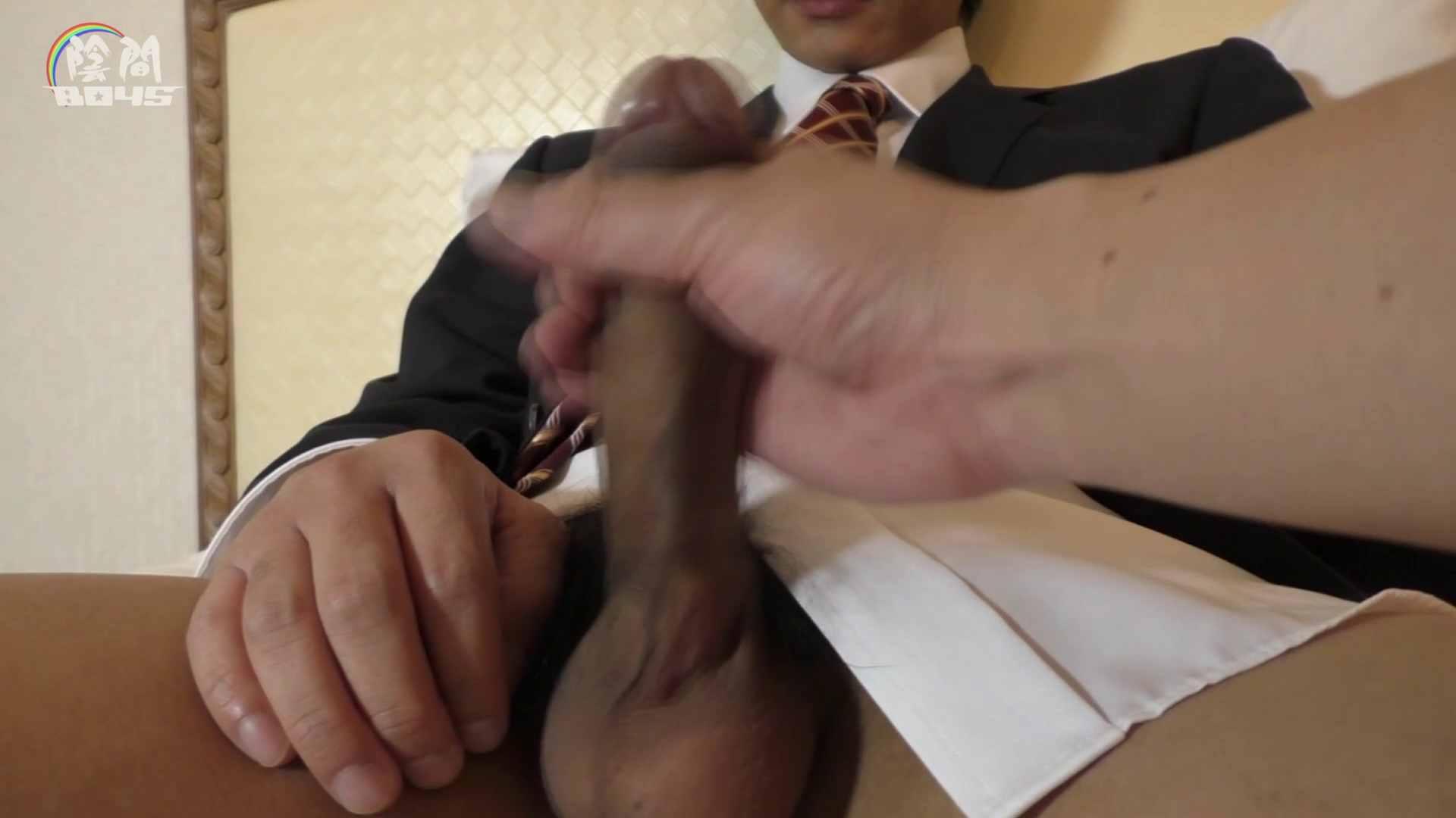 陰間BOYS~キャバクラの仕事はアナルから4 Vol.02 男どうし ゲイエロビデオ画像 100pic 59